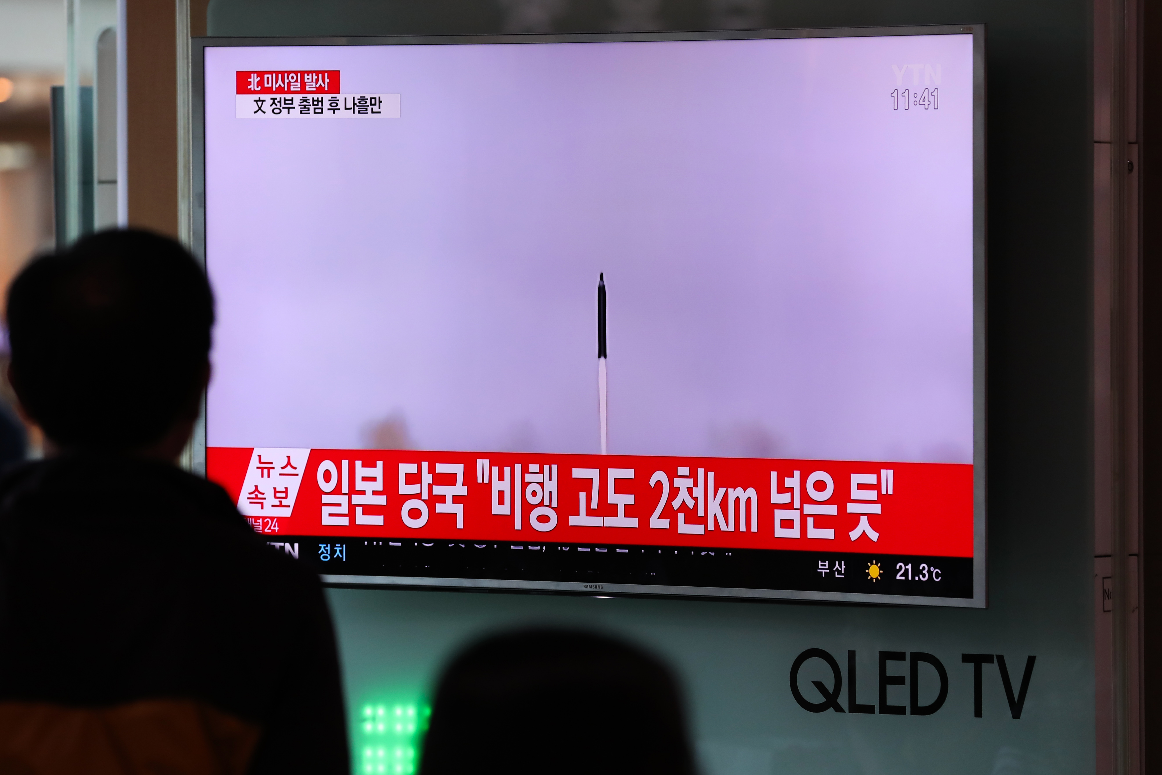 Reactions As North Korea Fires Missile After South Korea Gets New Leader