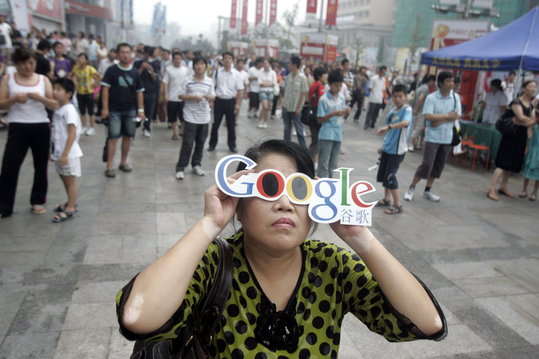 Google China solar eclipse