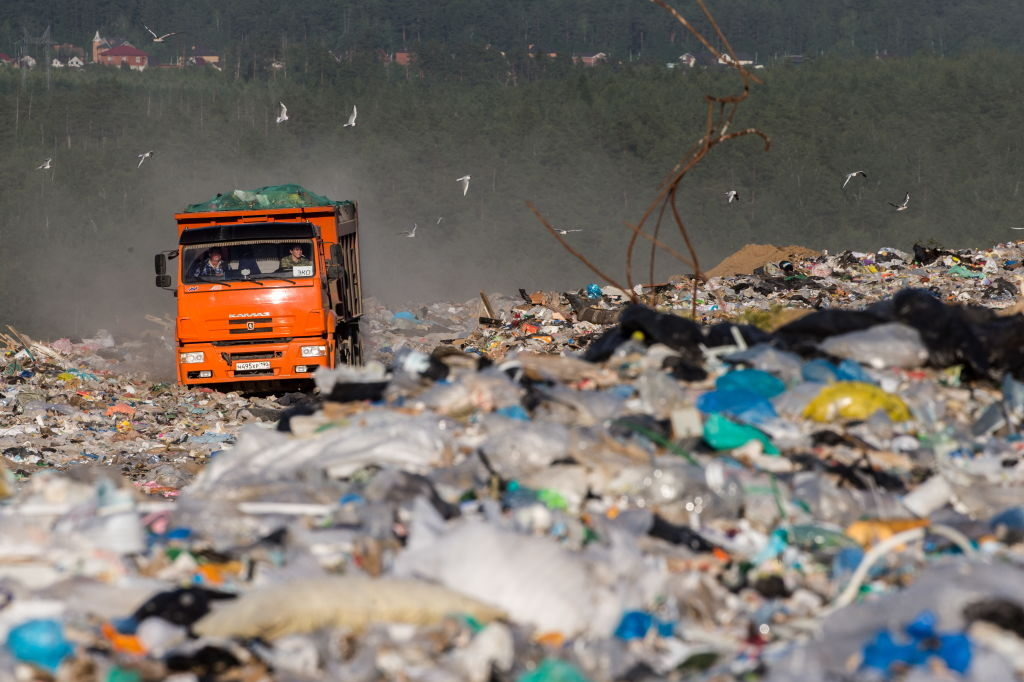 Solid waste landfill in Moscow Region