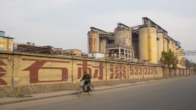 Aluminum Corporation of China Ltd. Facility