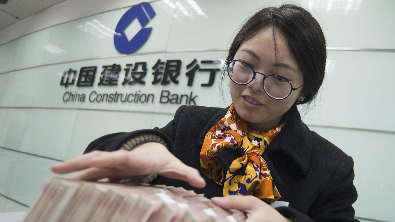 G500 2017—China Construction Bank