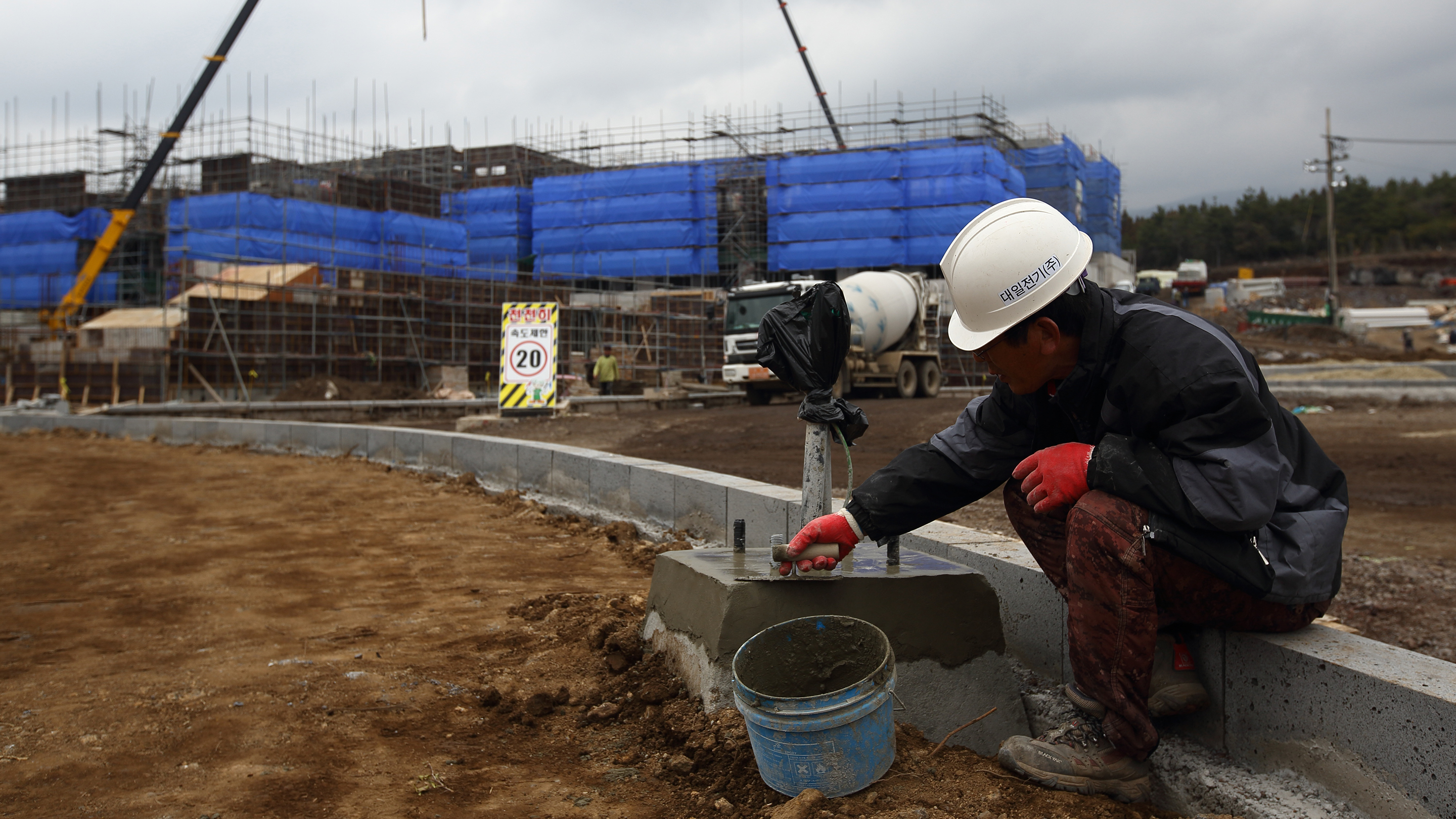 Inside The Greenland Holding Group Co. Construction Site At Jeju Healthcare Town