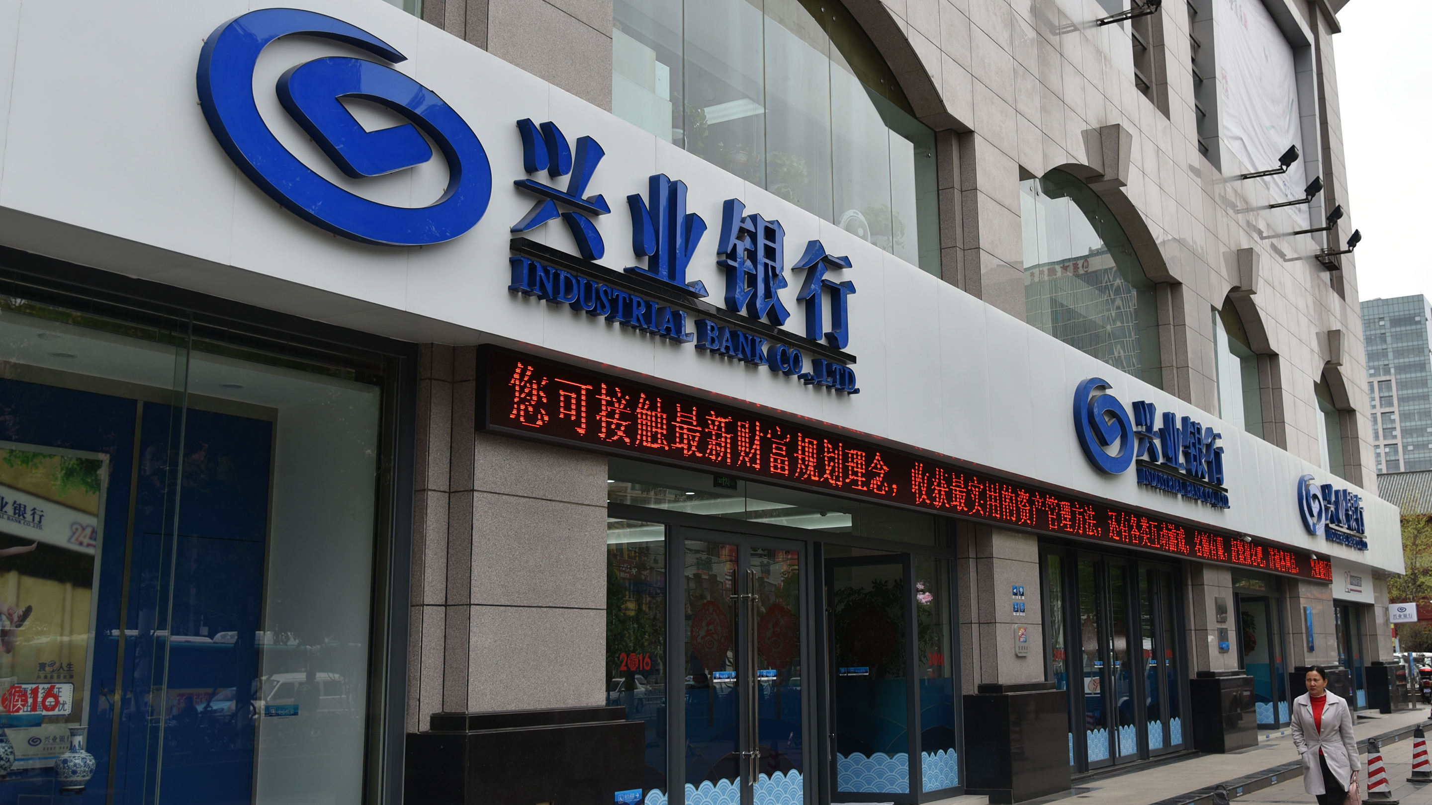Industrial Bank gets CBRC approval for Rmb 26 bn placement