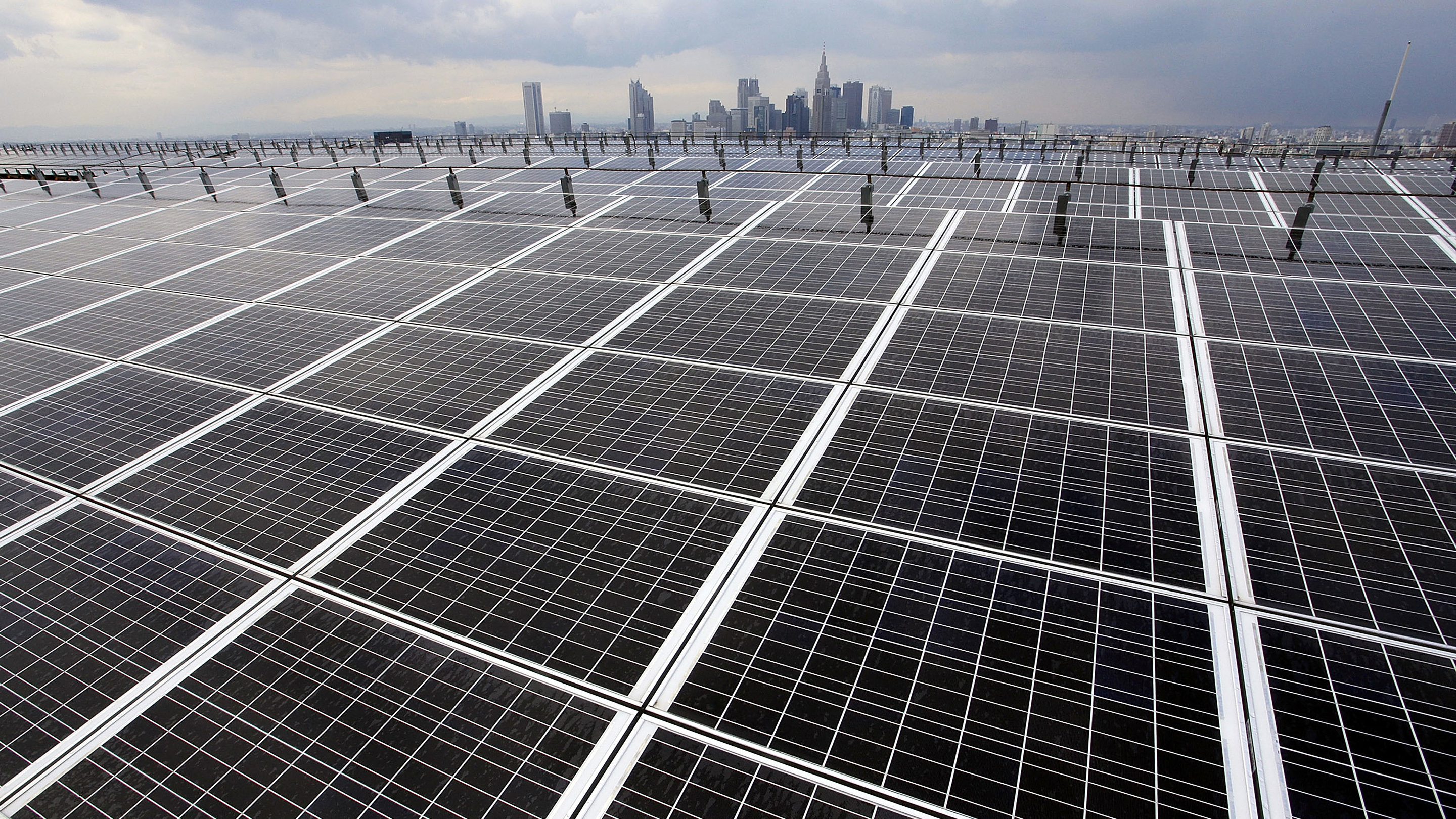 Solar Panels At Itochu Corp.'s Headquarters