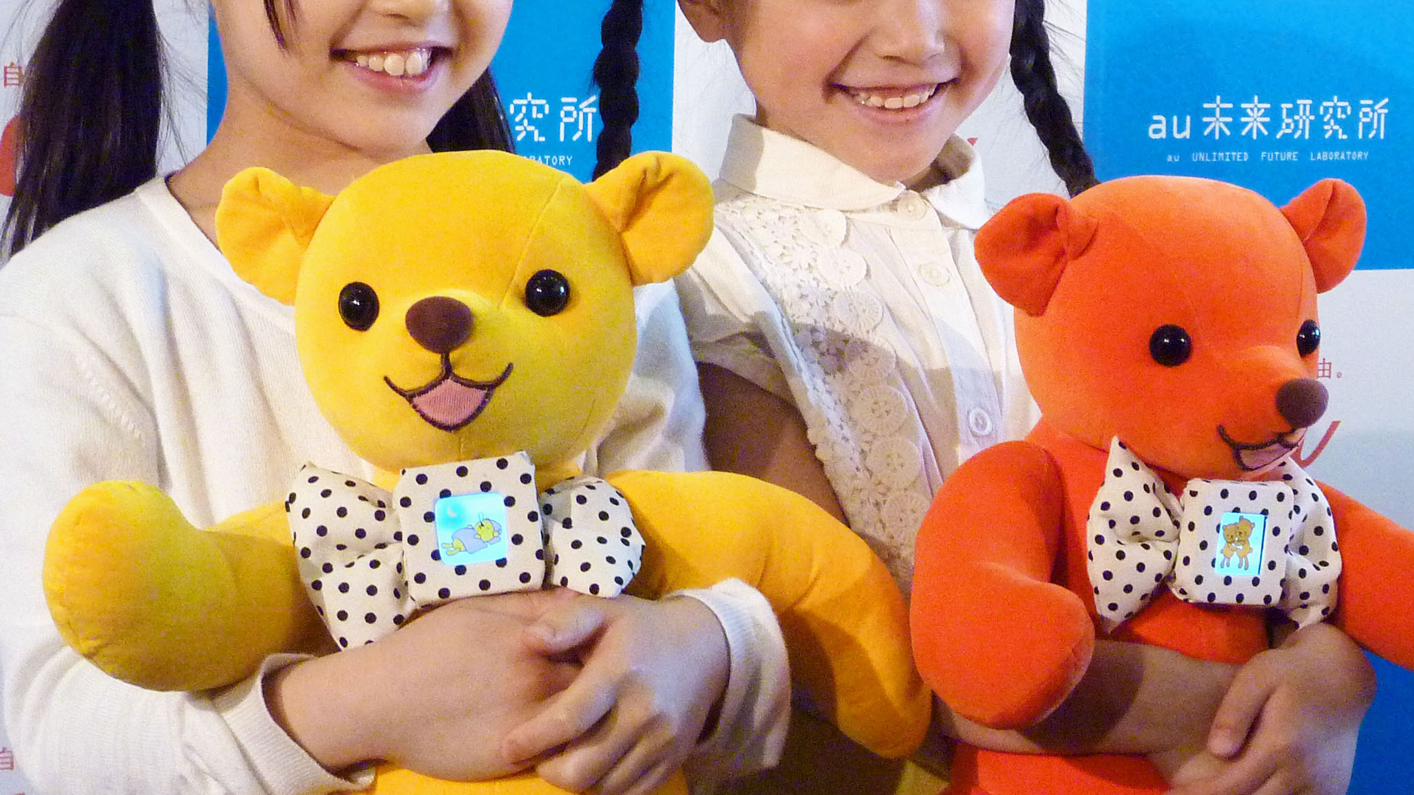 KDDI develops teddy bear-shaped communication tool