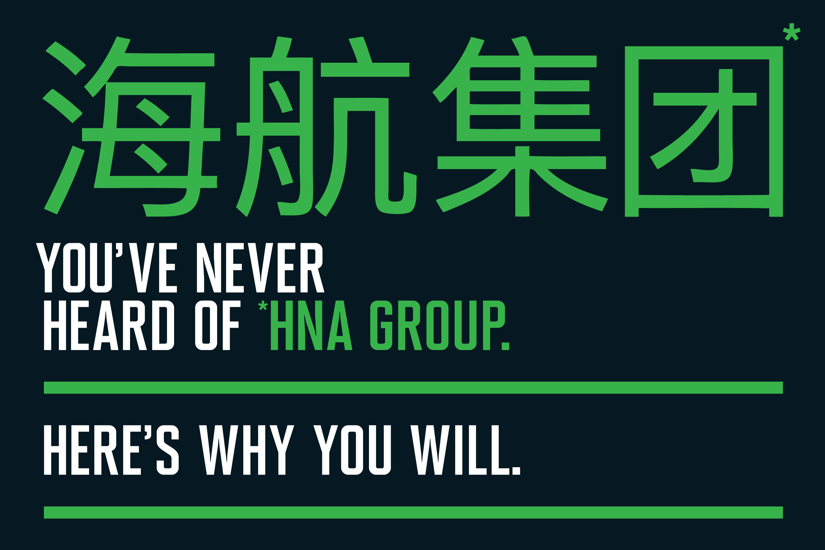 HNA Group of China Is On A Global Buying Binge, But Faces