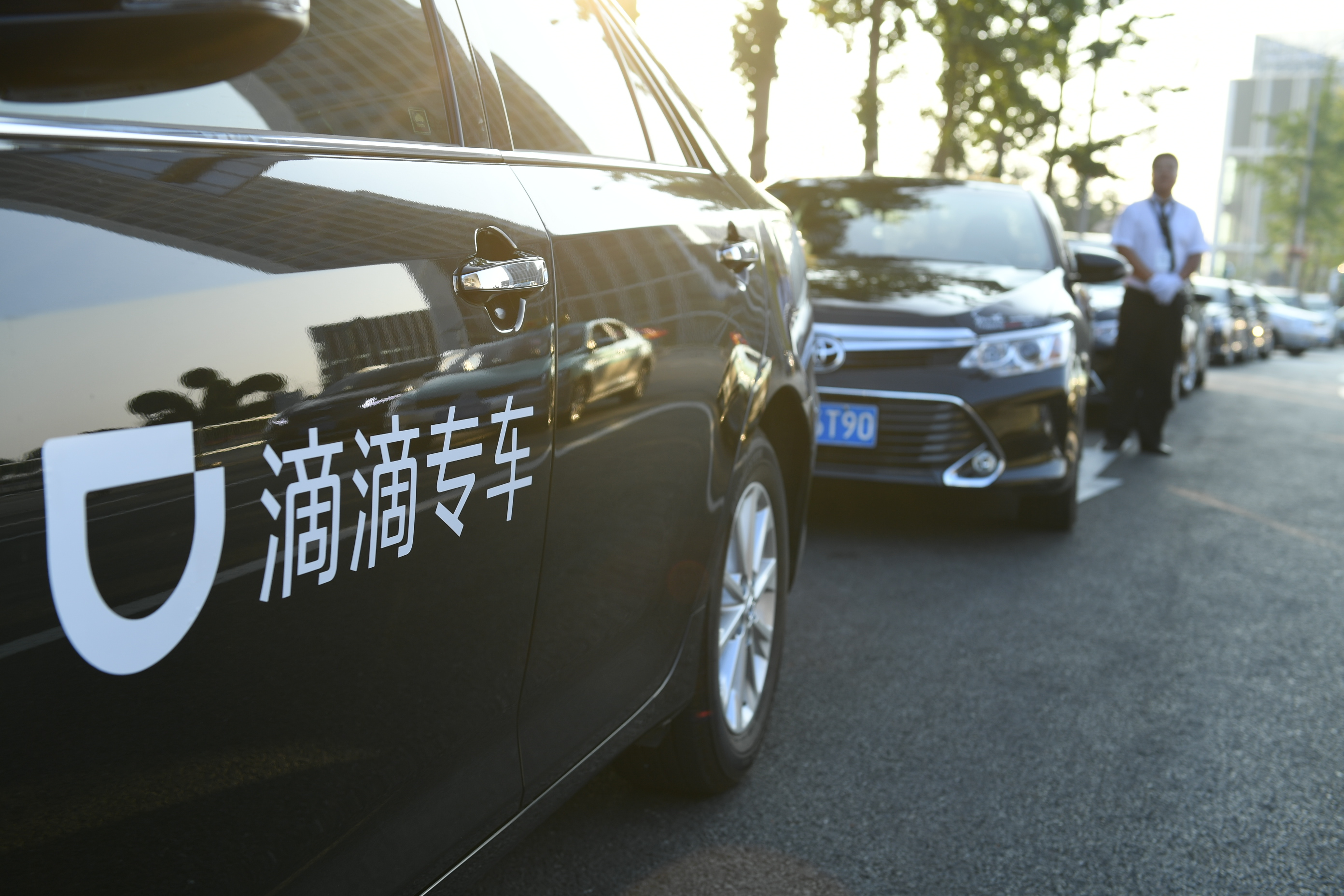 Didi Chuxing cars