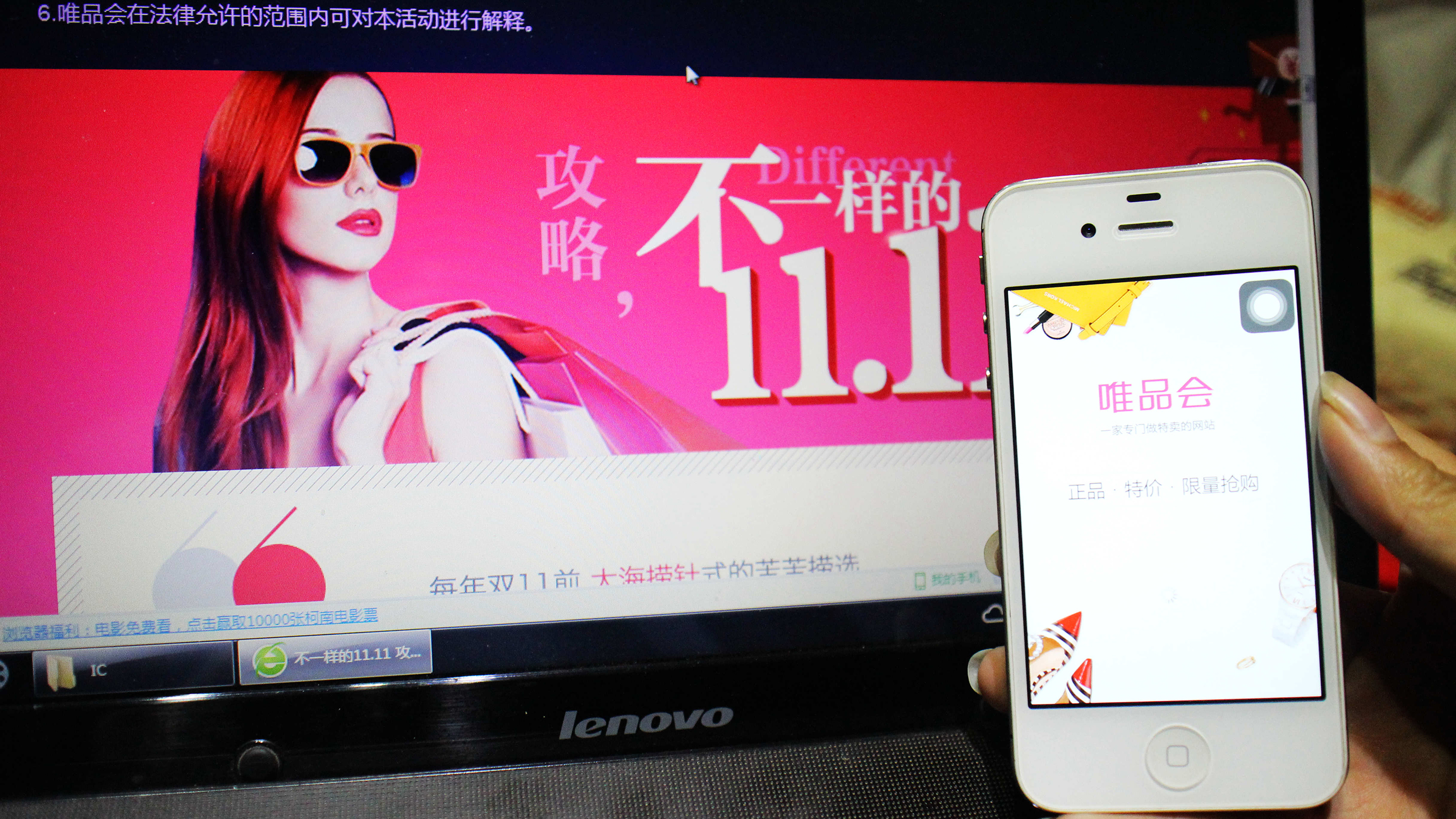 Hedge funds focus on Vipshop in shift away from China e-commerce