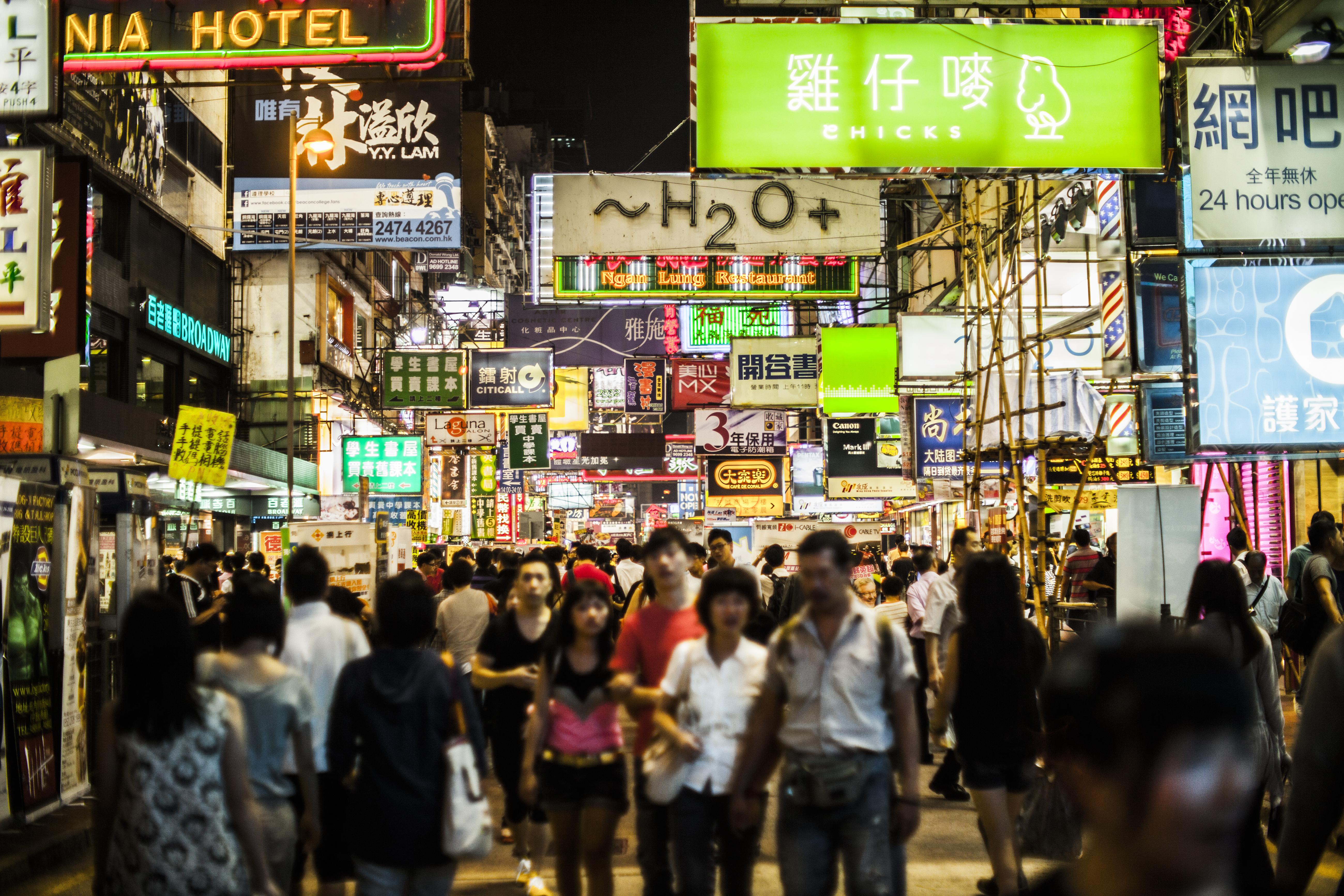 Famous electronics street in Hong Kong.