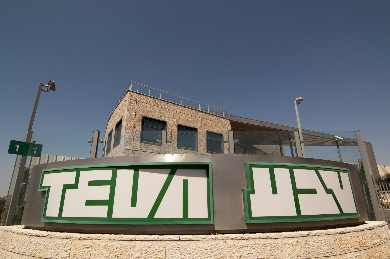 Inside Teva Pharmaceuticals Headquarters