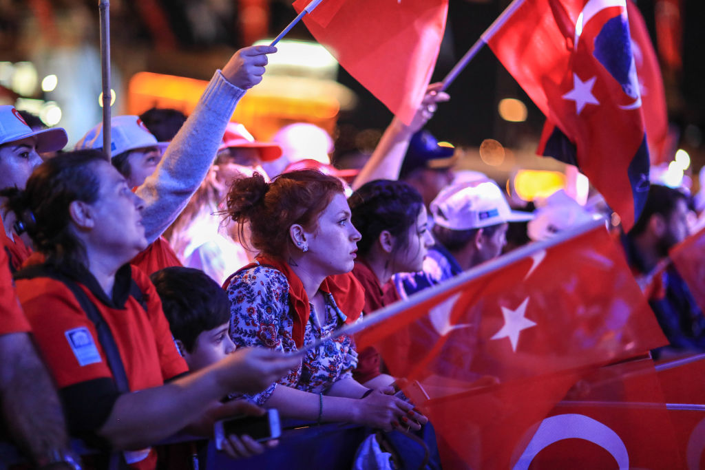 95th Anniversary of Victory Day in Istanbul