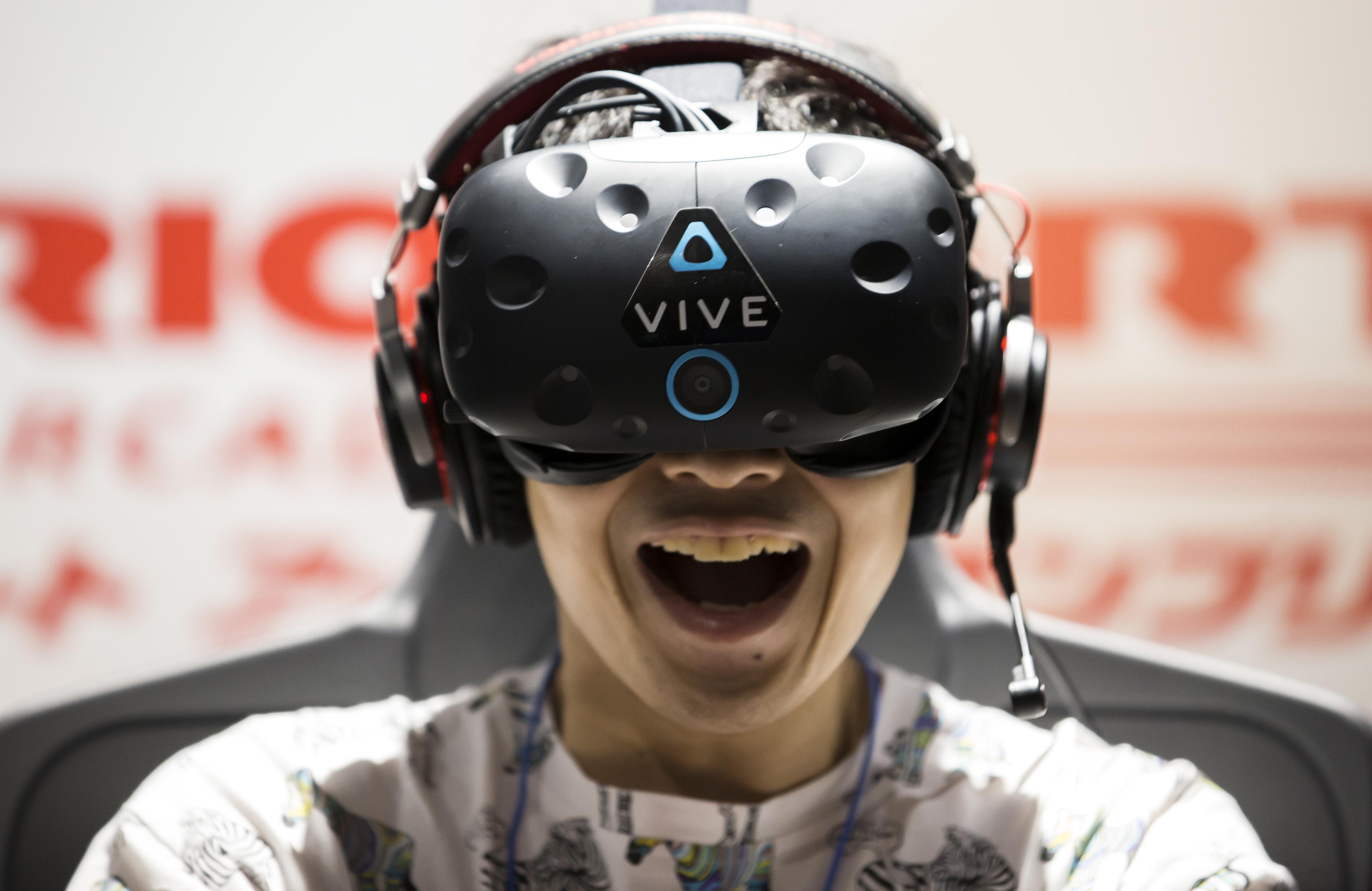 Virtual Reality Theme Park 'VR Zone Shinjuku' To Open