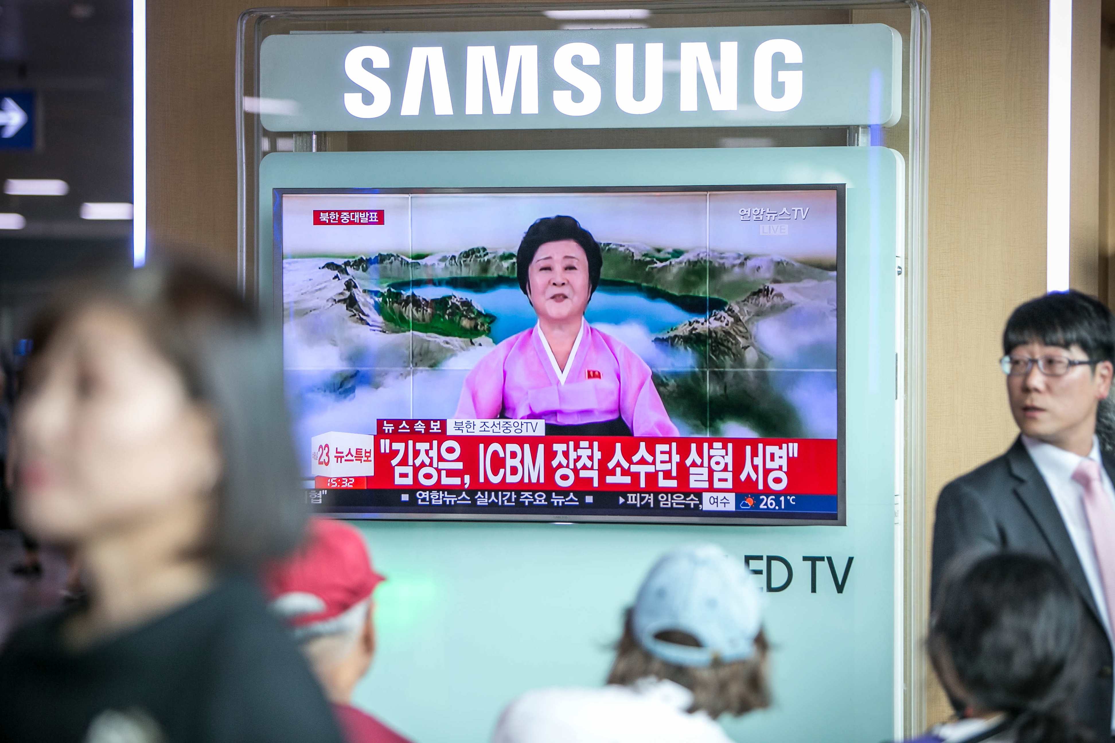 Reactions As North Korea Tested Nuclear Bomb With 'Unprecedentedly Big Power'