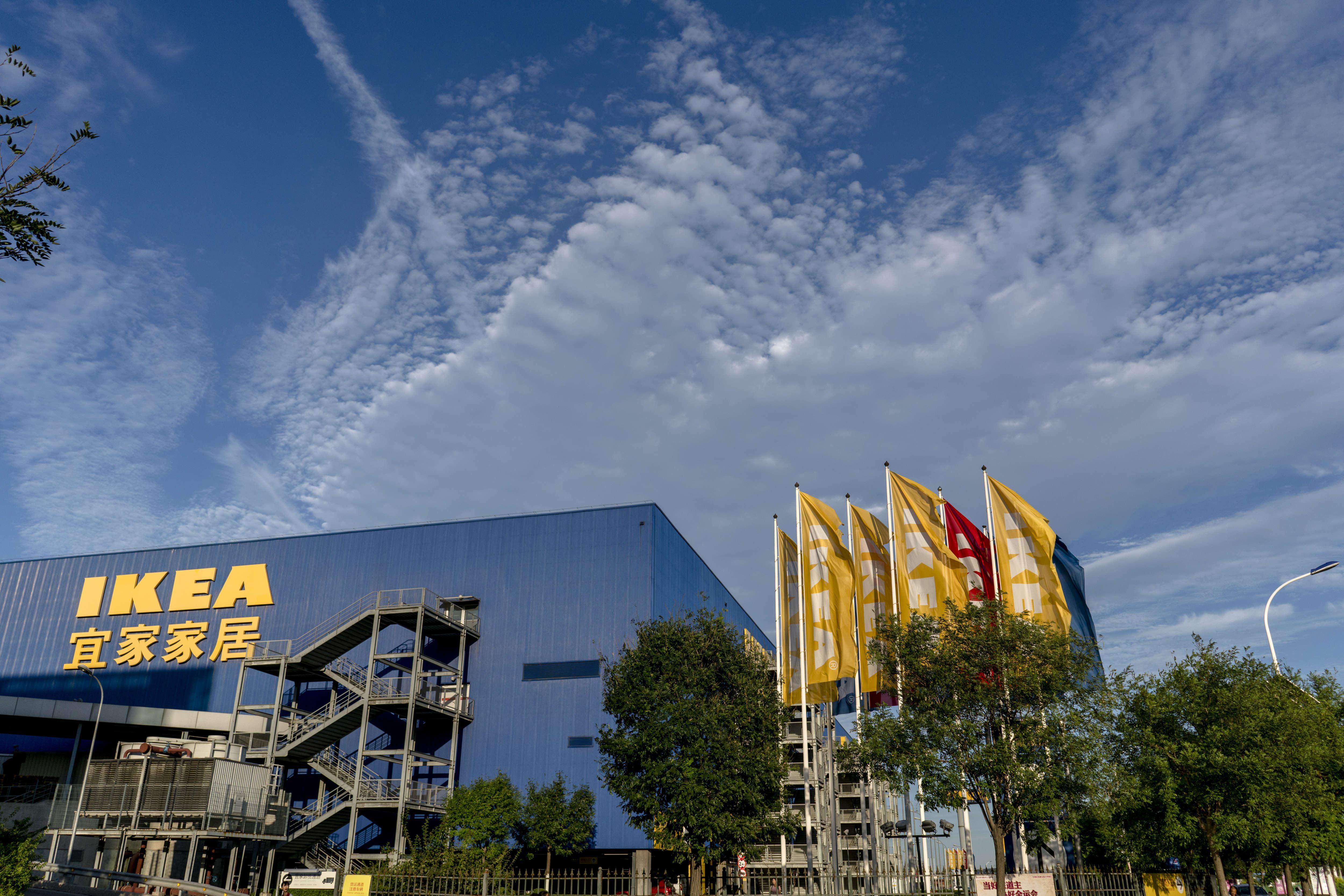 An IKEA shop in the suburb of Tianjin city.   A financial