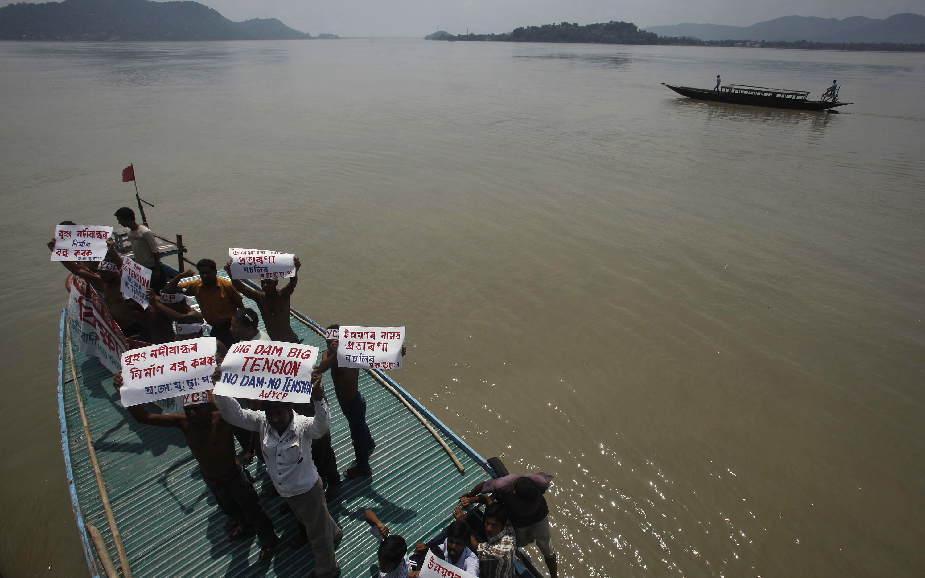 India Dam Protest, Gauhati, India