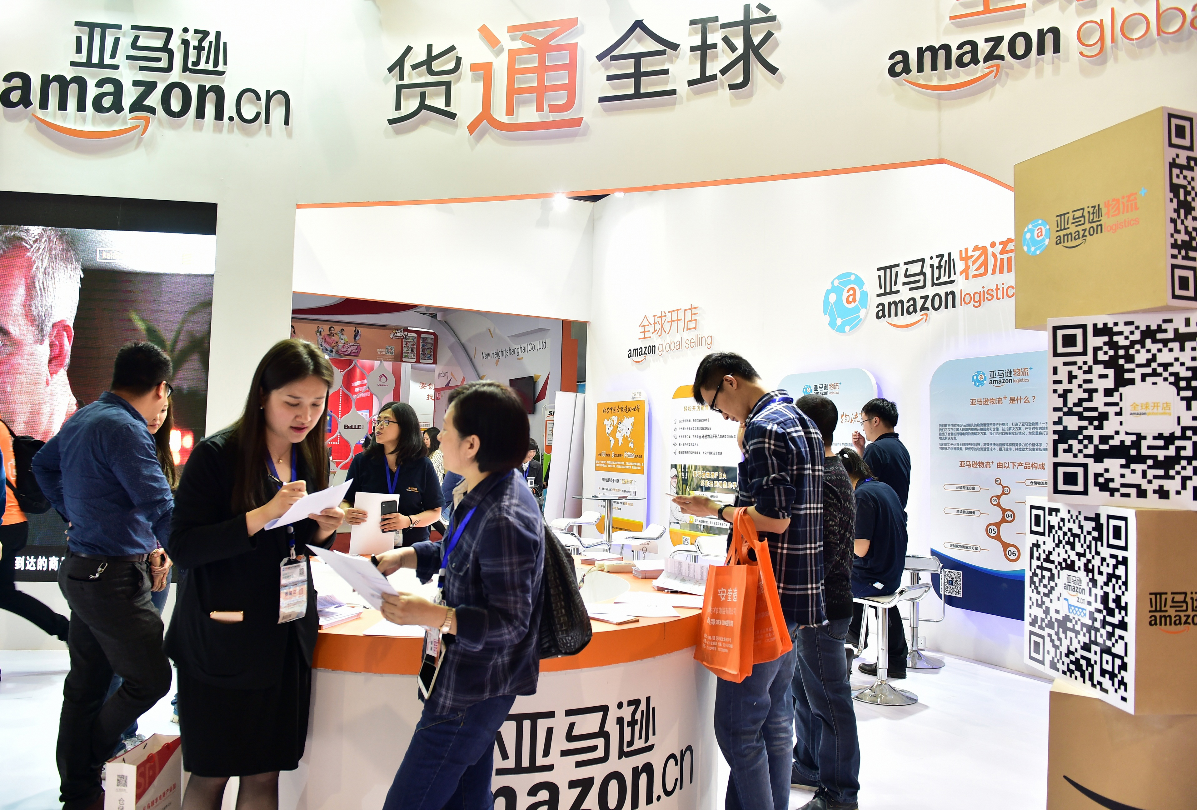 CHINA-BUSSINESS-COMMERCE