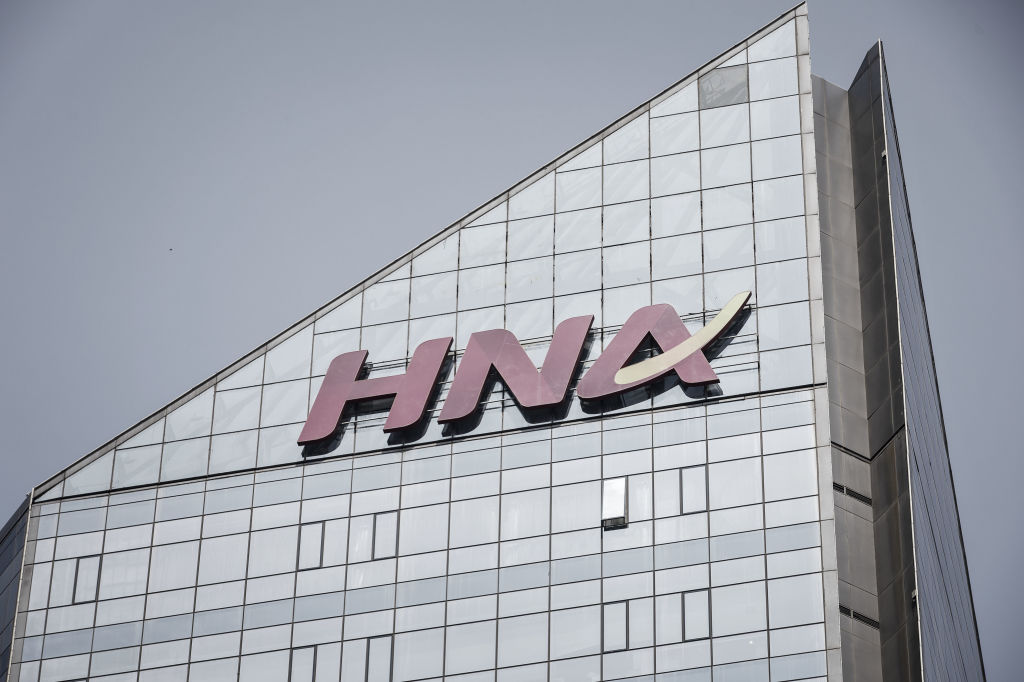 HNA Offices in Beijing