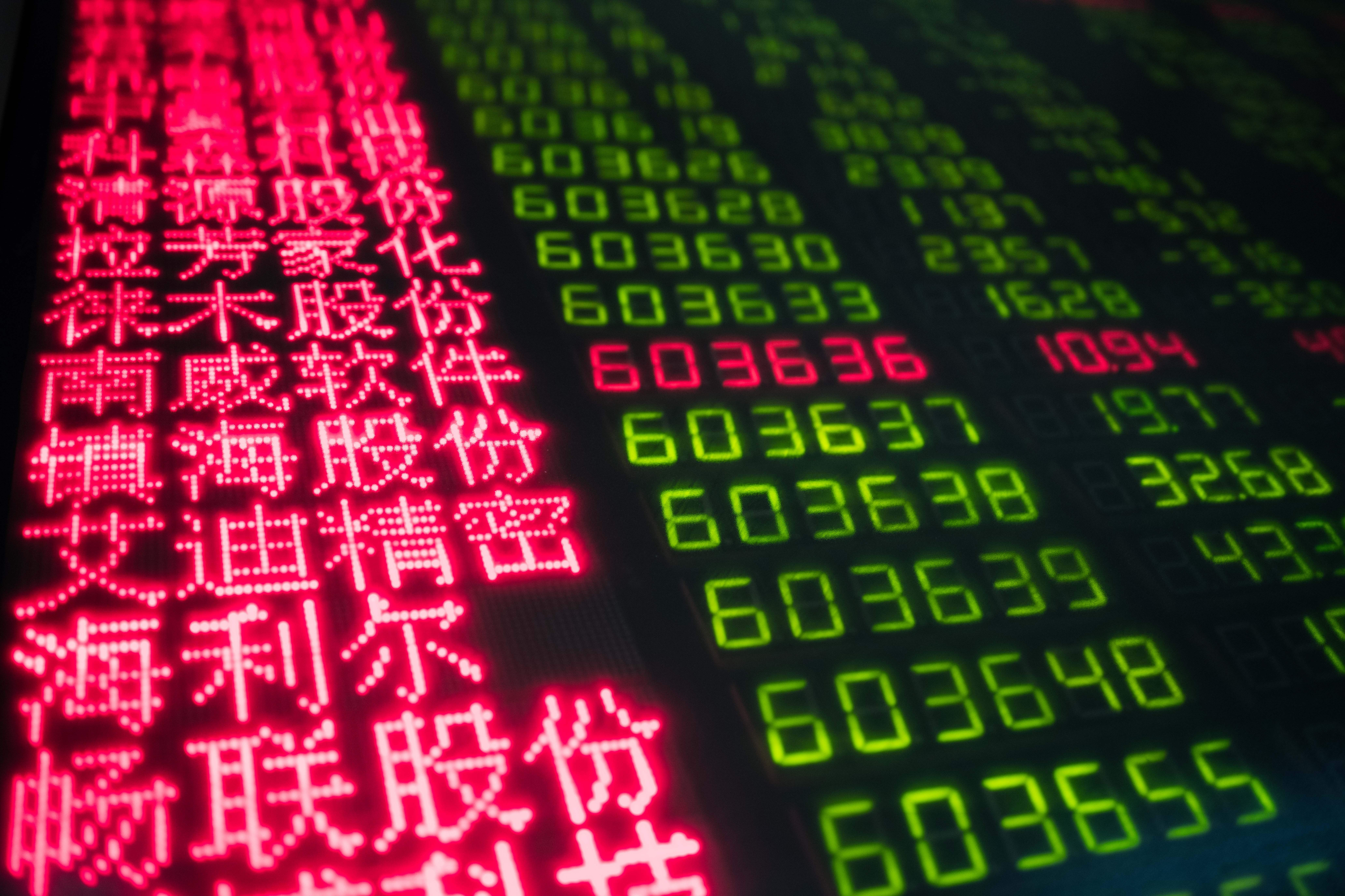 Stock price movements on a screen at a securities company in Beijing on March 23, 2018.