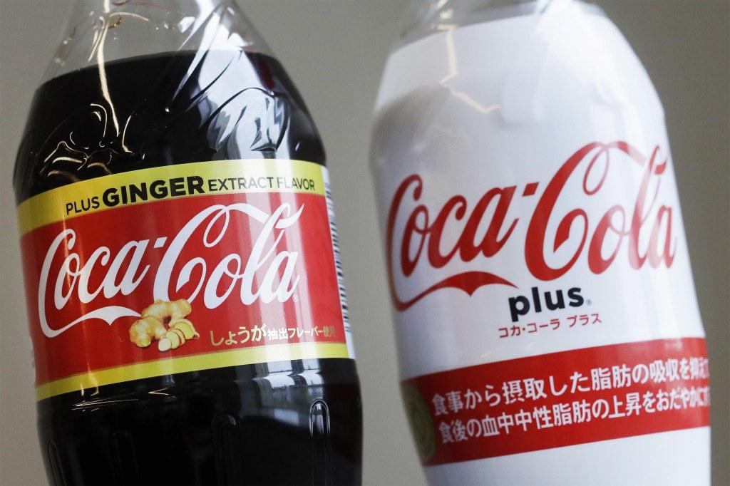 Earns Coca-Cola, New York, USA - 11 May 2017