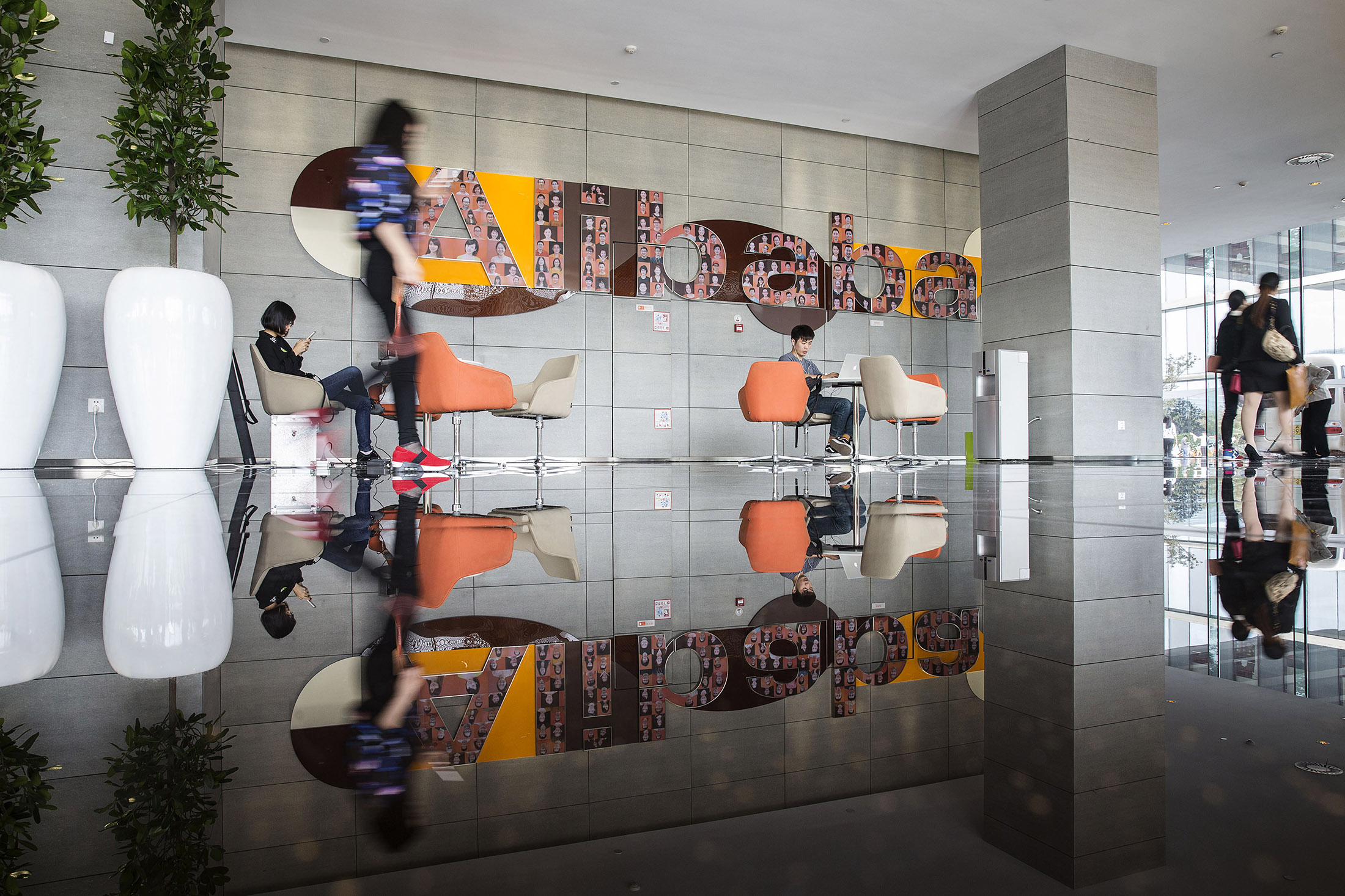Inside The Alibaba Group Holding Ltd. Headquarters And The 2015 Computing Conference