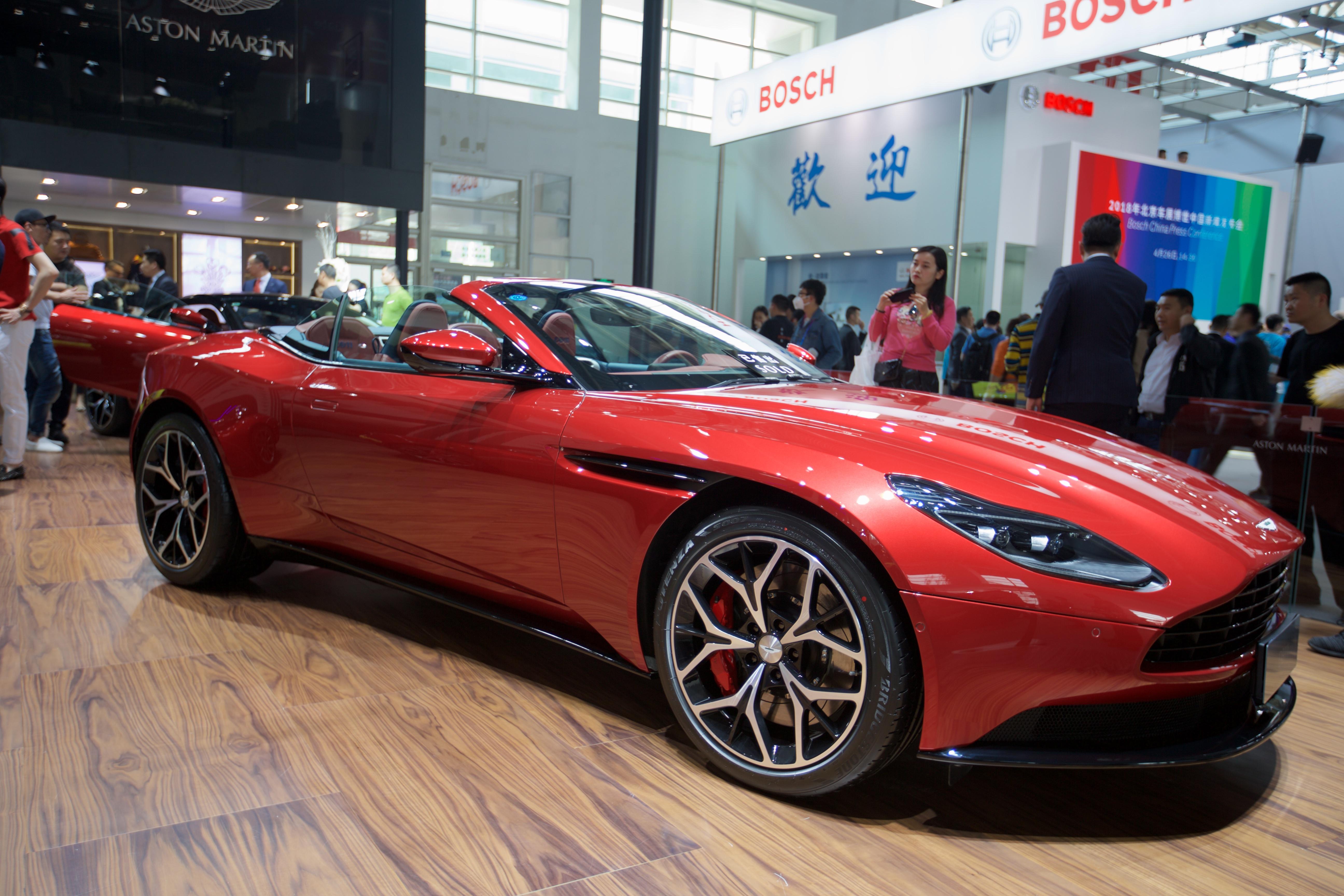 2018 Beijing International Automotive Exhibition (Auto China 2018)