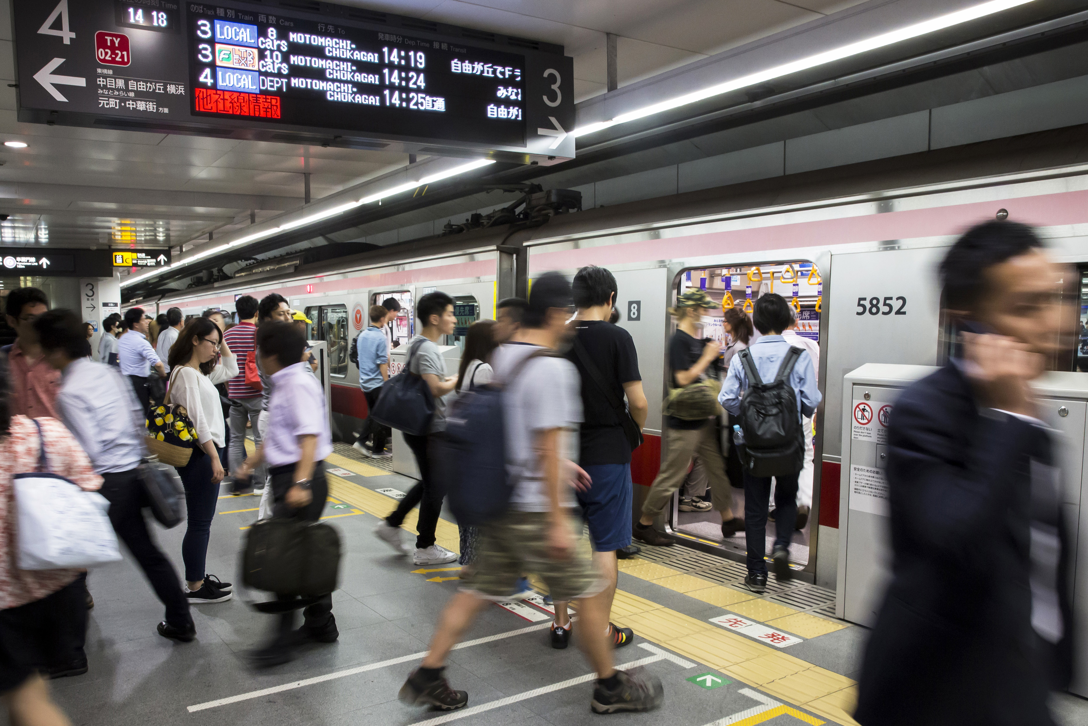 Inside Shibuya Station As Government Promotes Flexible Working Hours Ahead of Olympics