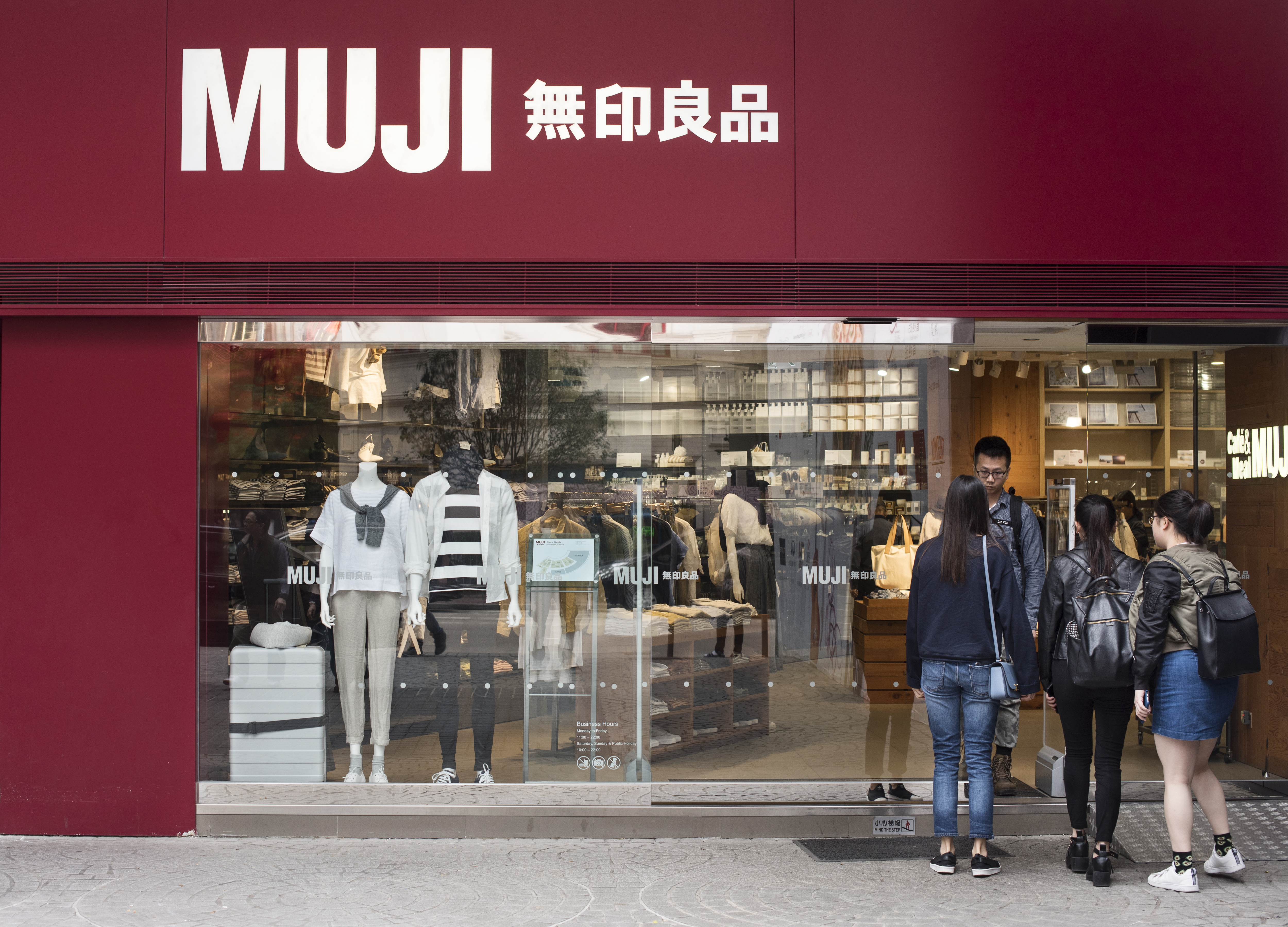 Japanese household and clothing retail company, Muji, shop