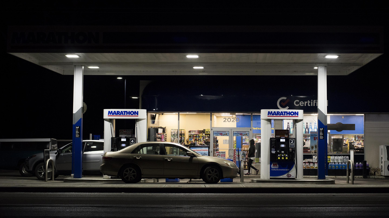 A Marathon Petroleum Corp. Gas Station Ahead Of Earnings Figures