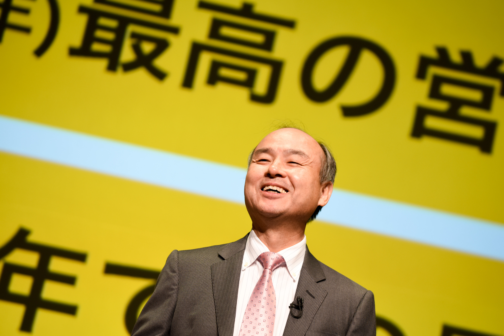SoftBank Group Chairman And CEO Masayoshi Son Presents Earnings Results