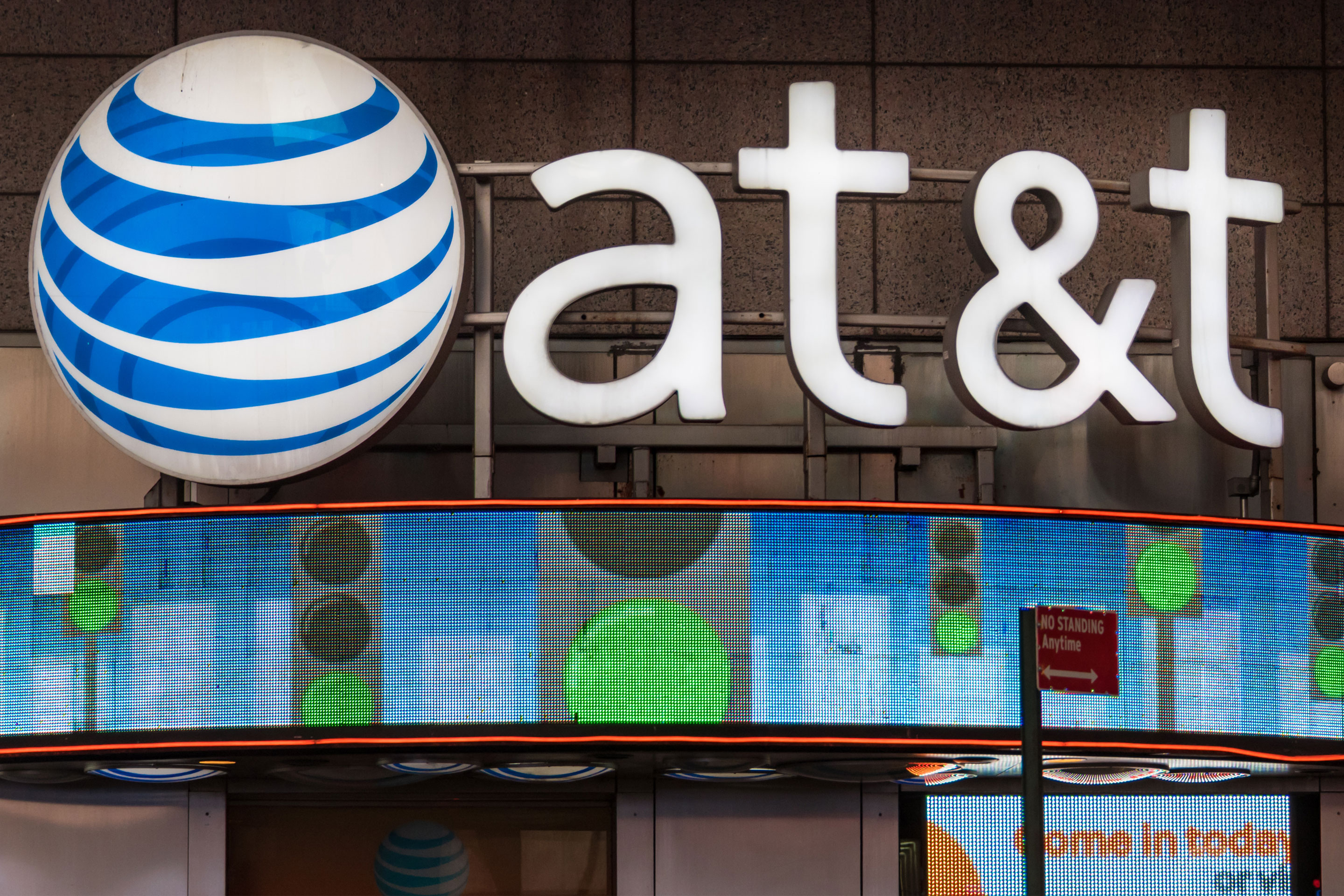 At&t signage outside a New York store.