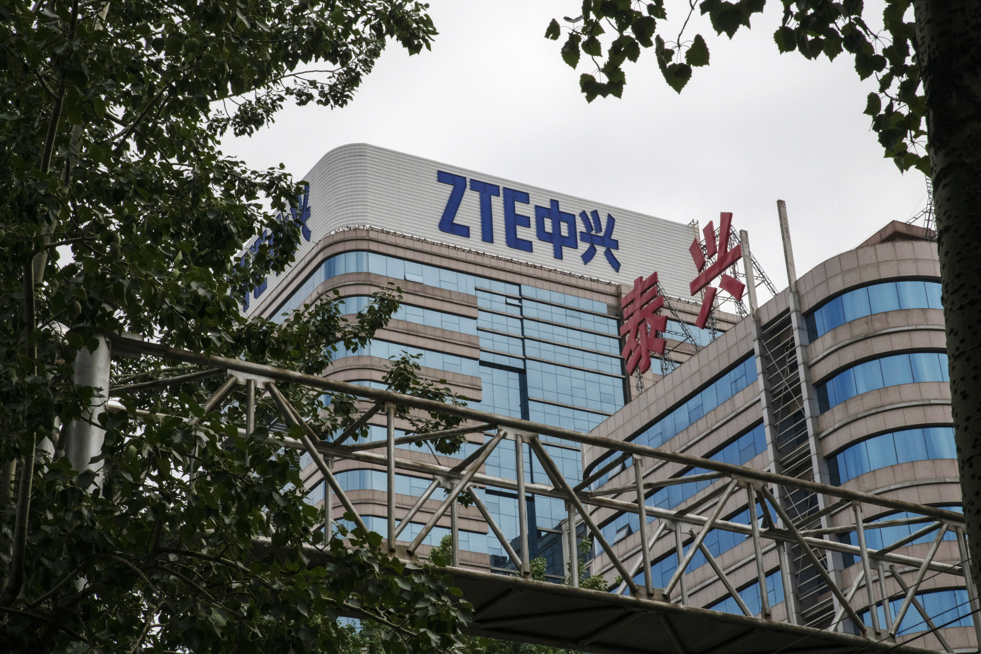 General Views of ZTE Building as Trump Says Company to Pay $1.3 Billion Fine to Re-Open