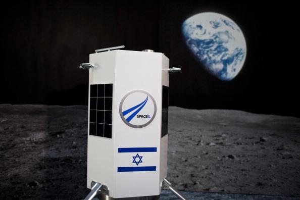 Israel's SpaceIL Programme Unveils New Spaceship Prototype