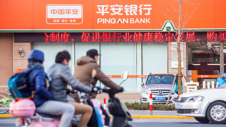g500-2018-ping-an-insurance