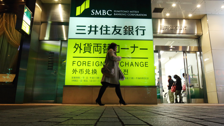 g500-2018-sumitomo-mitsui-financial