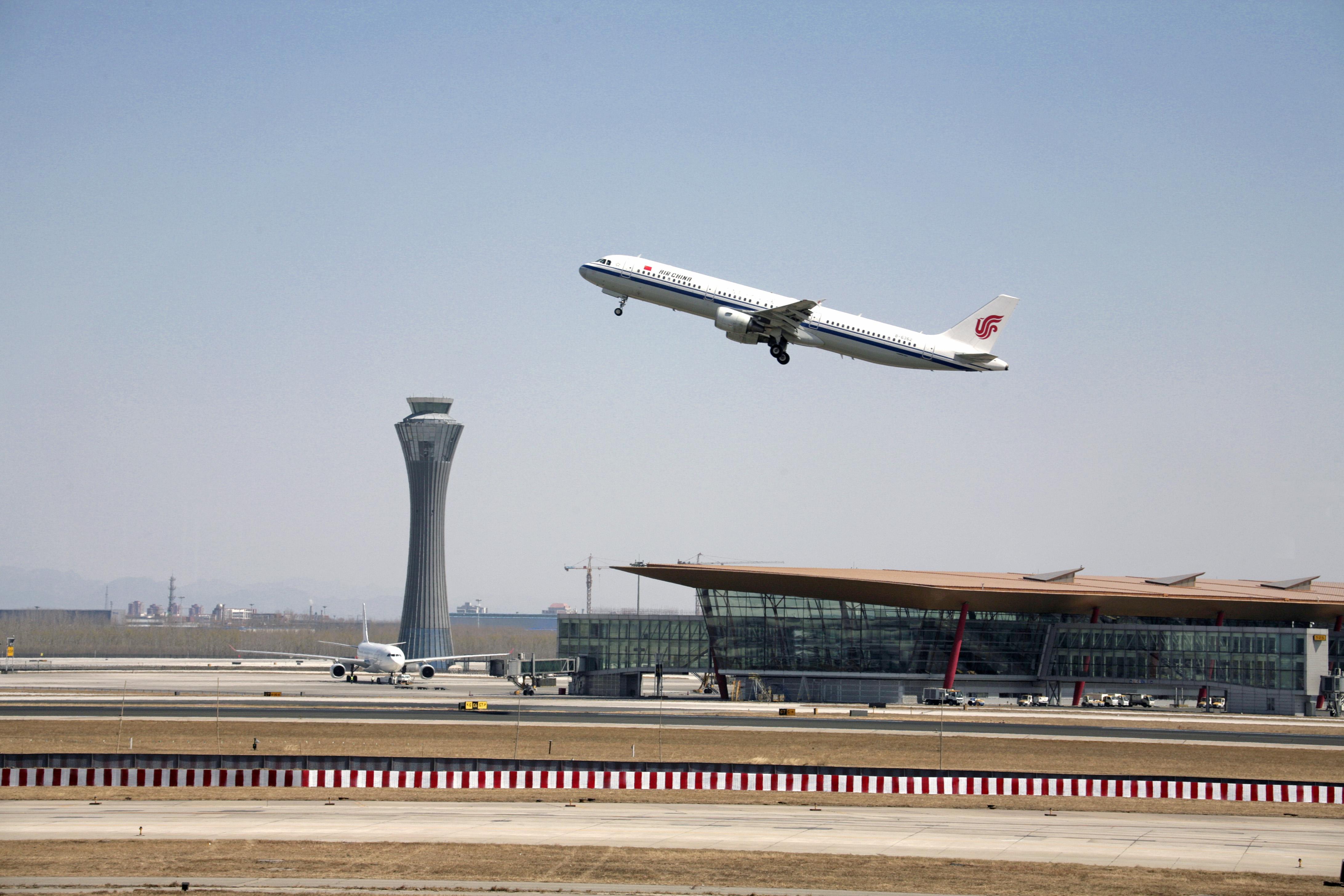 China Beijing Beijing - Airport with plane