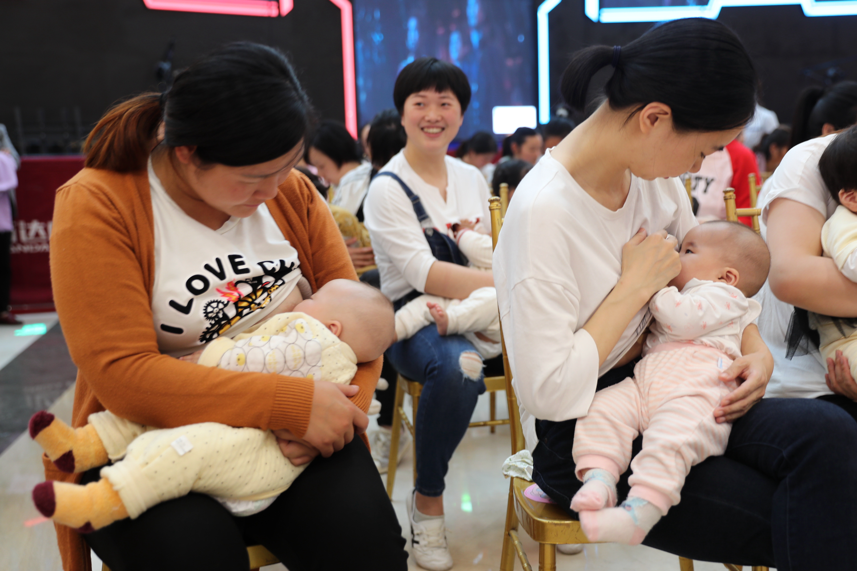 Mothers Attend Breastfeeding Public Welfare Activity In Xiangyang
