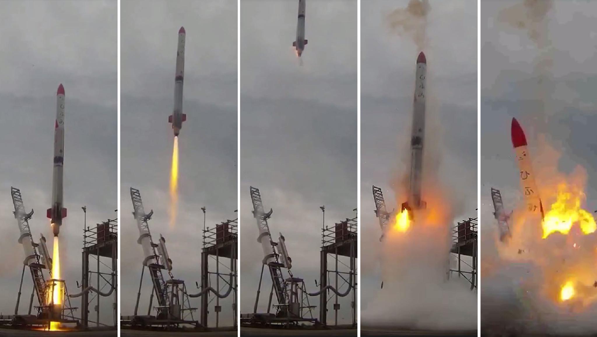 TOPSHOT-JAPAN-SPACE-ROCKET-FAIL