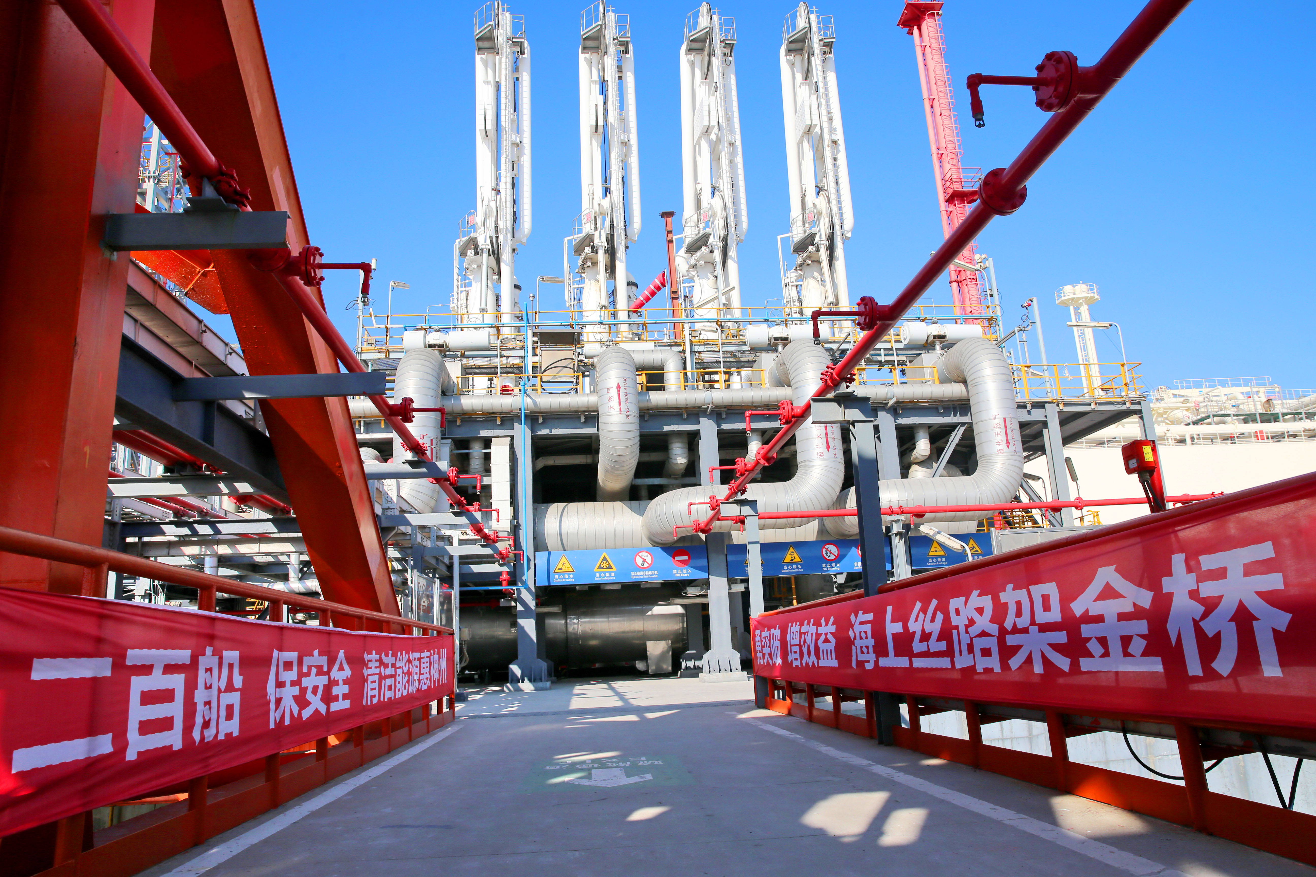 Australian Liquefied Natural Gas Tanker Arrives In China
