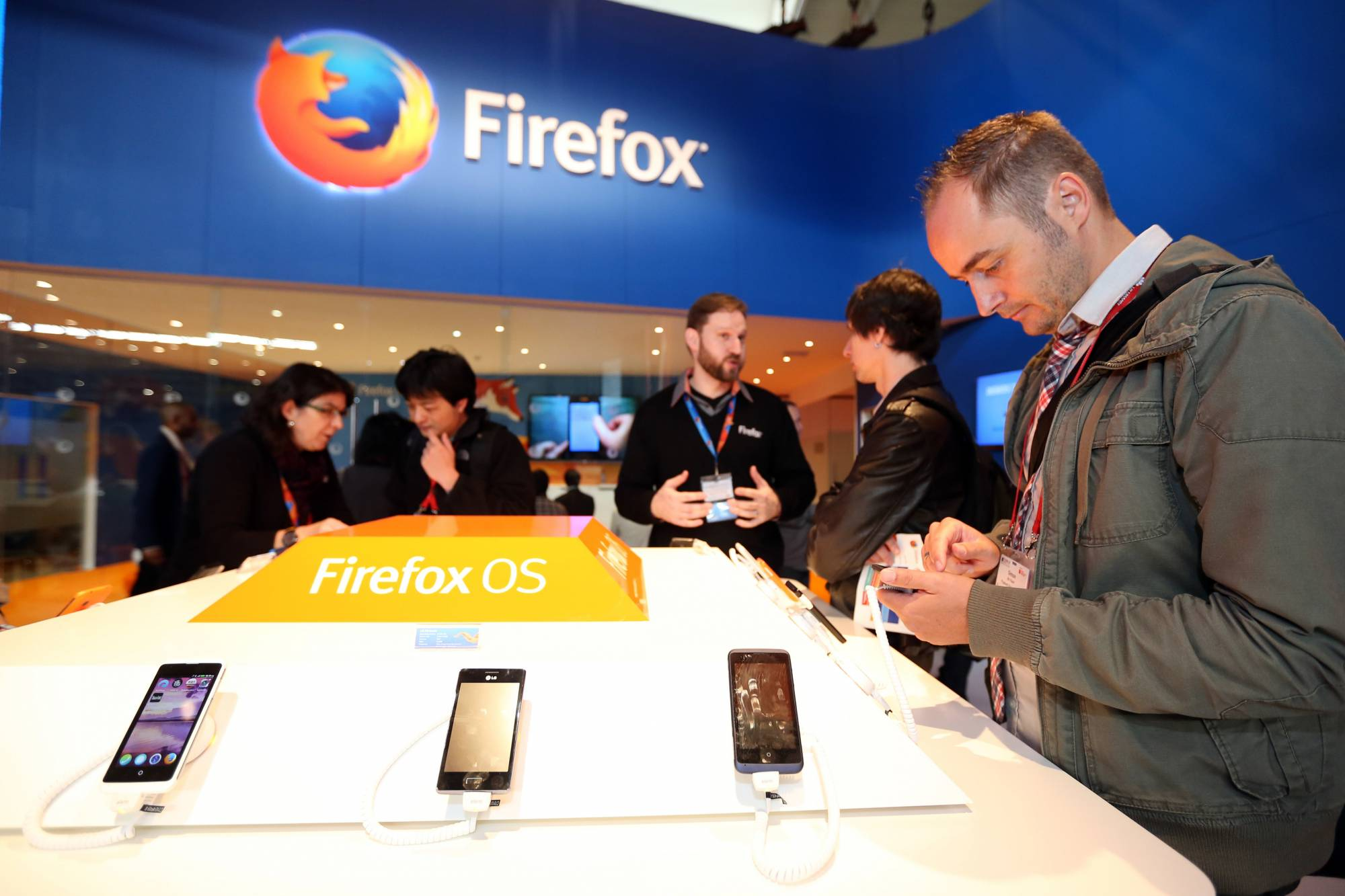 Mozilla to turn off data-tracking in Firefox browser 'by default.'