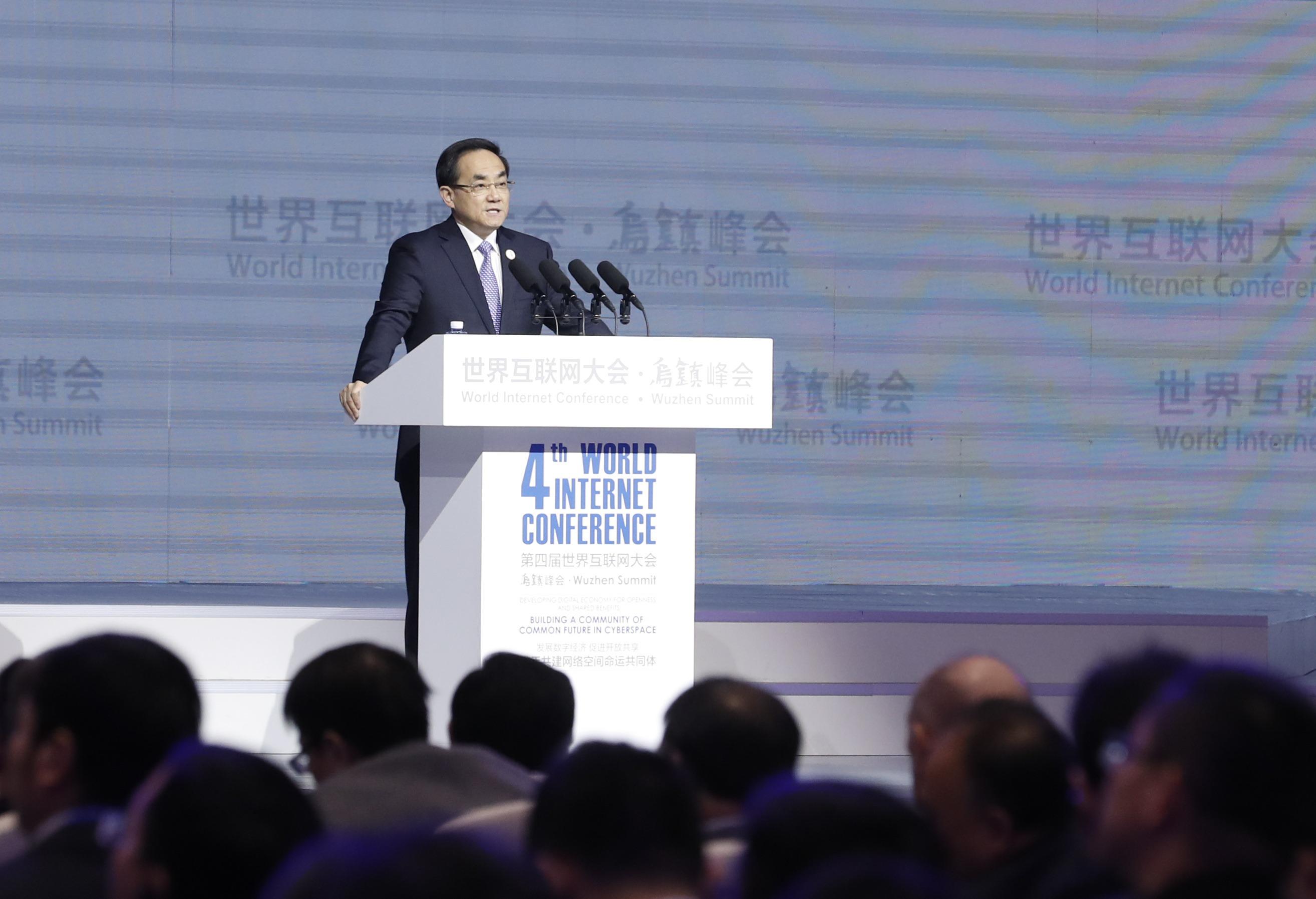 4th World Internet Conference - Wuzhen Summit