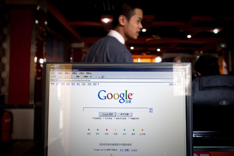 China Google, Beijing, China