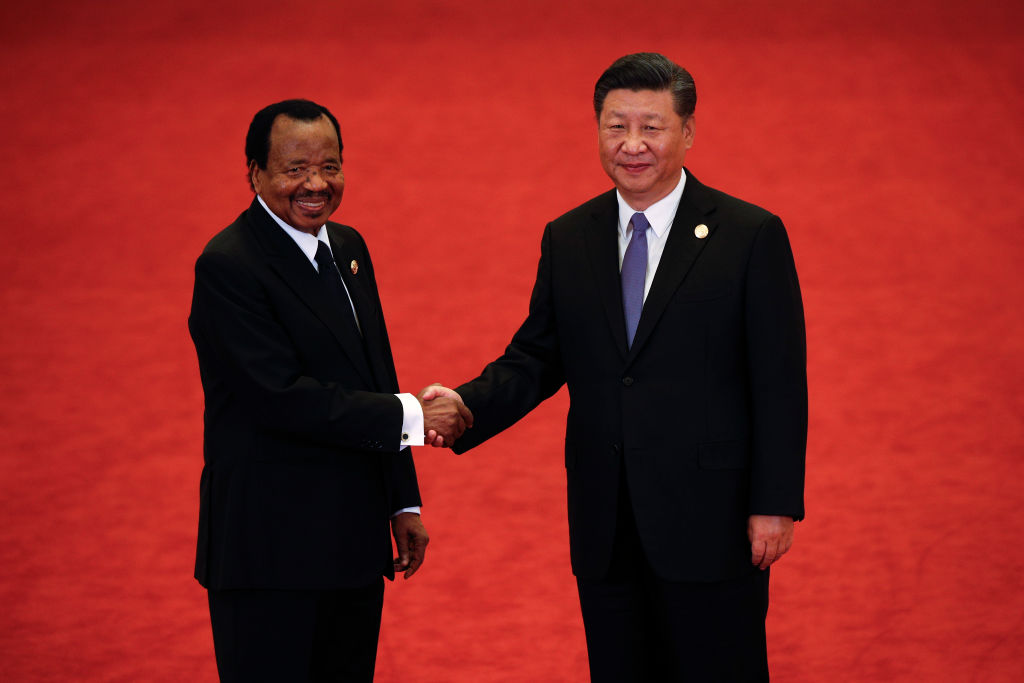 2018 Beijing Summit Of The Forum On China-Africa Cooperation - Welcoming Ceremony