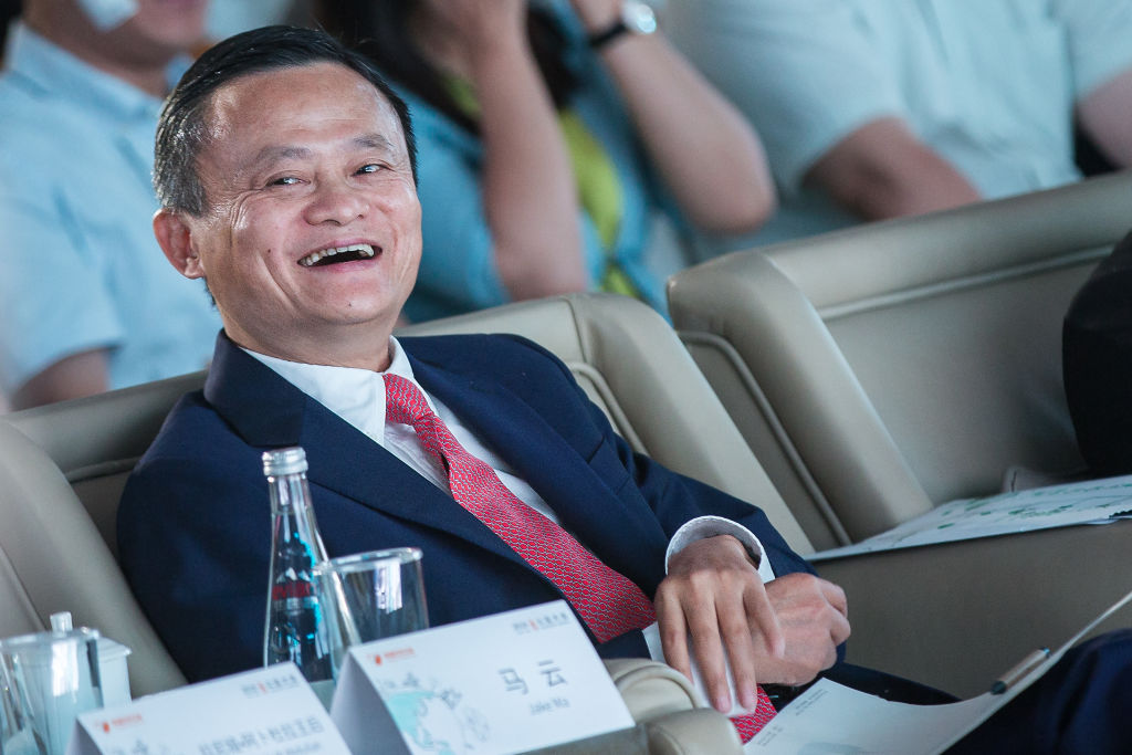 2018 Alibaba Xin Philanthropy Conference