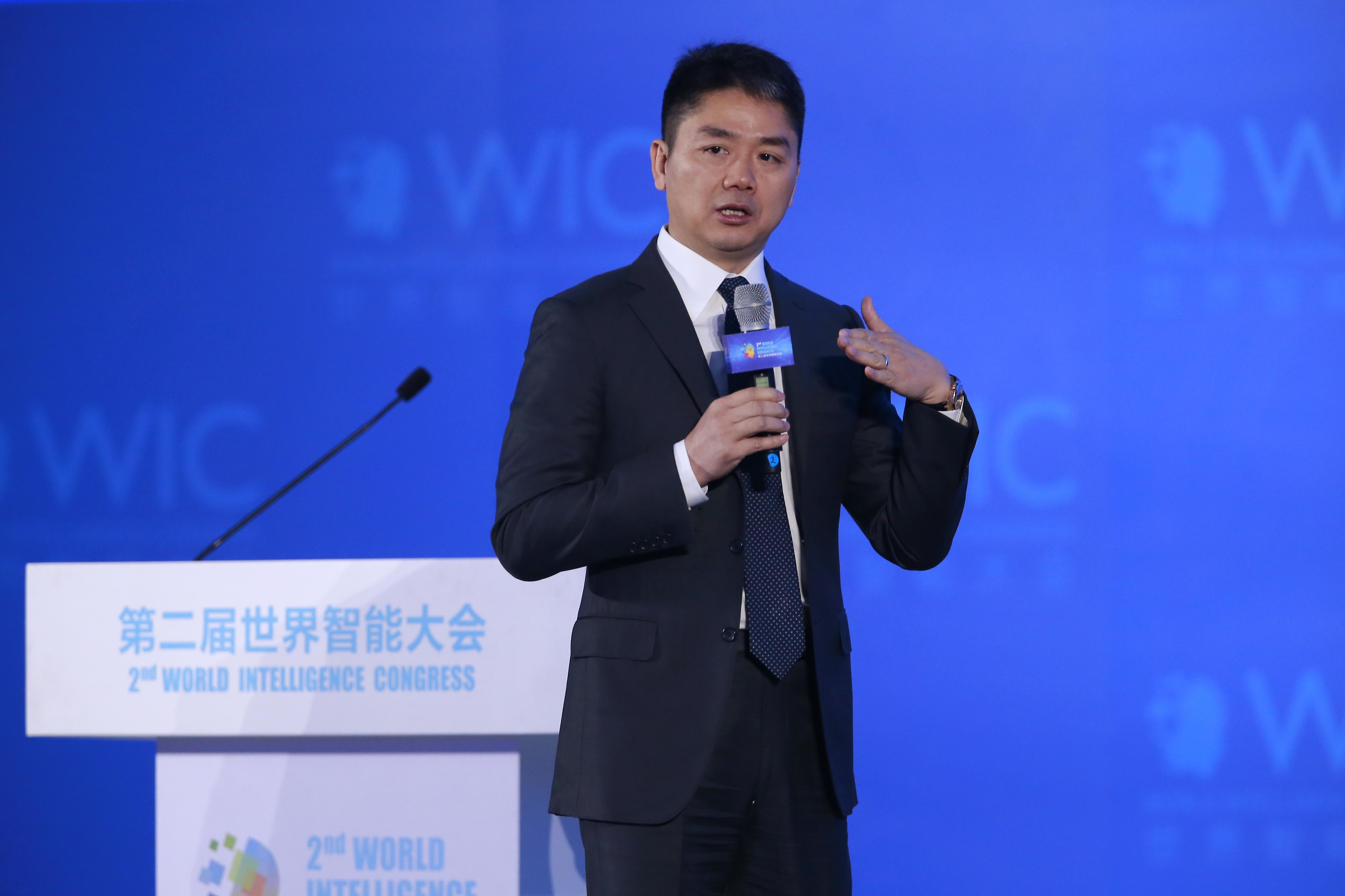 The 2nd World Intelligence Congress (WIC 2018)