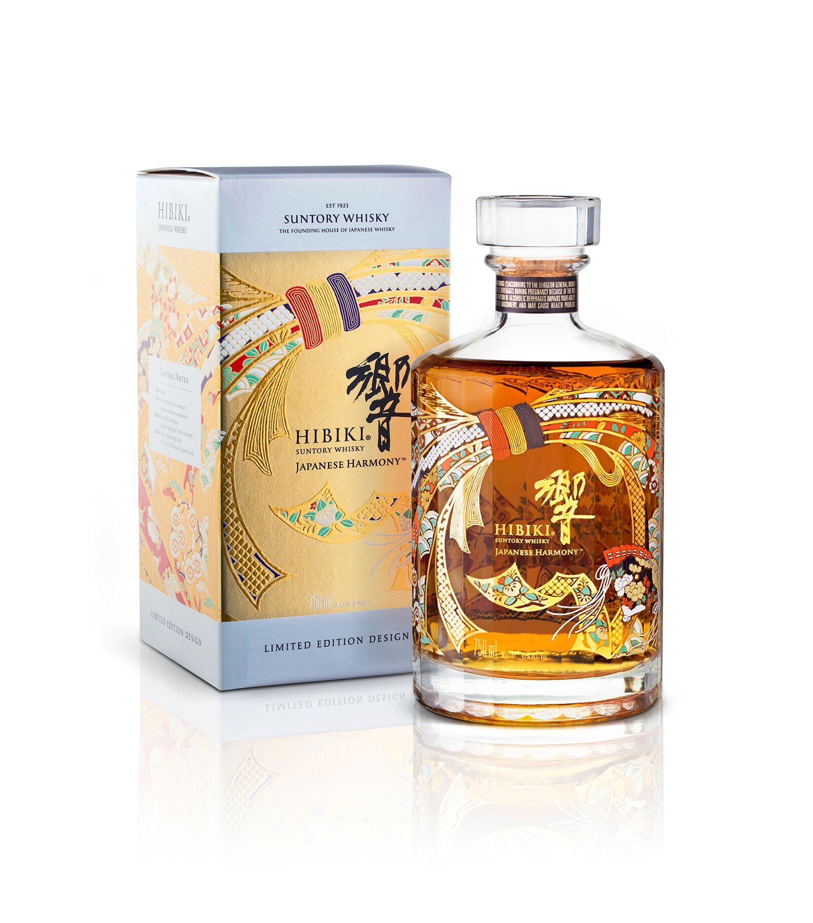 Suntory describes Hibikik Japanese Harmony as having a honey-like sweetness with hints of candied orange peel and white chocolate. The finish is subtle, with a hint of Japanese oak.