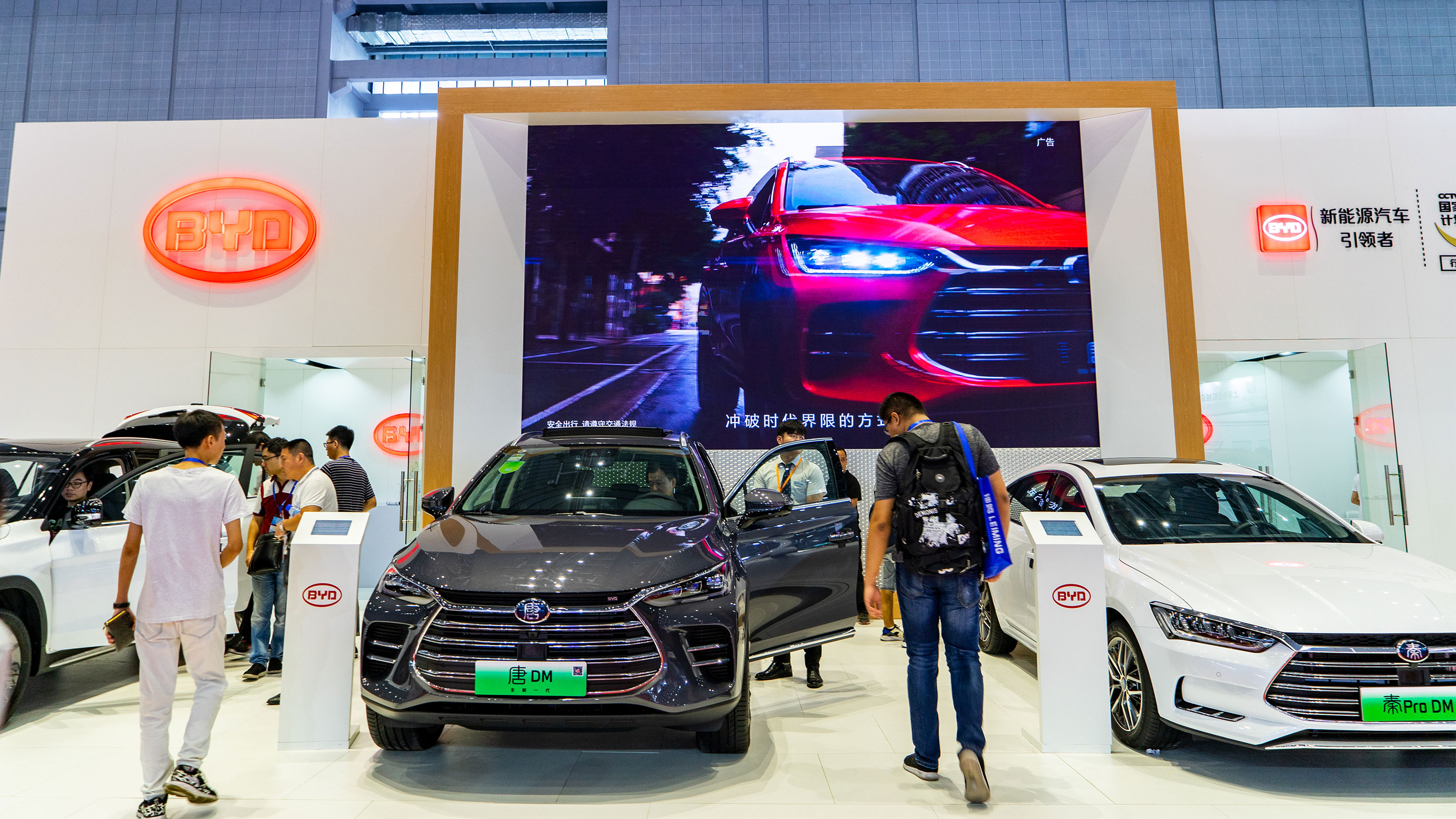 BYD Company | Fortune