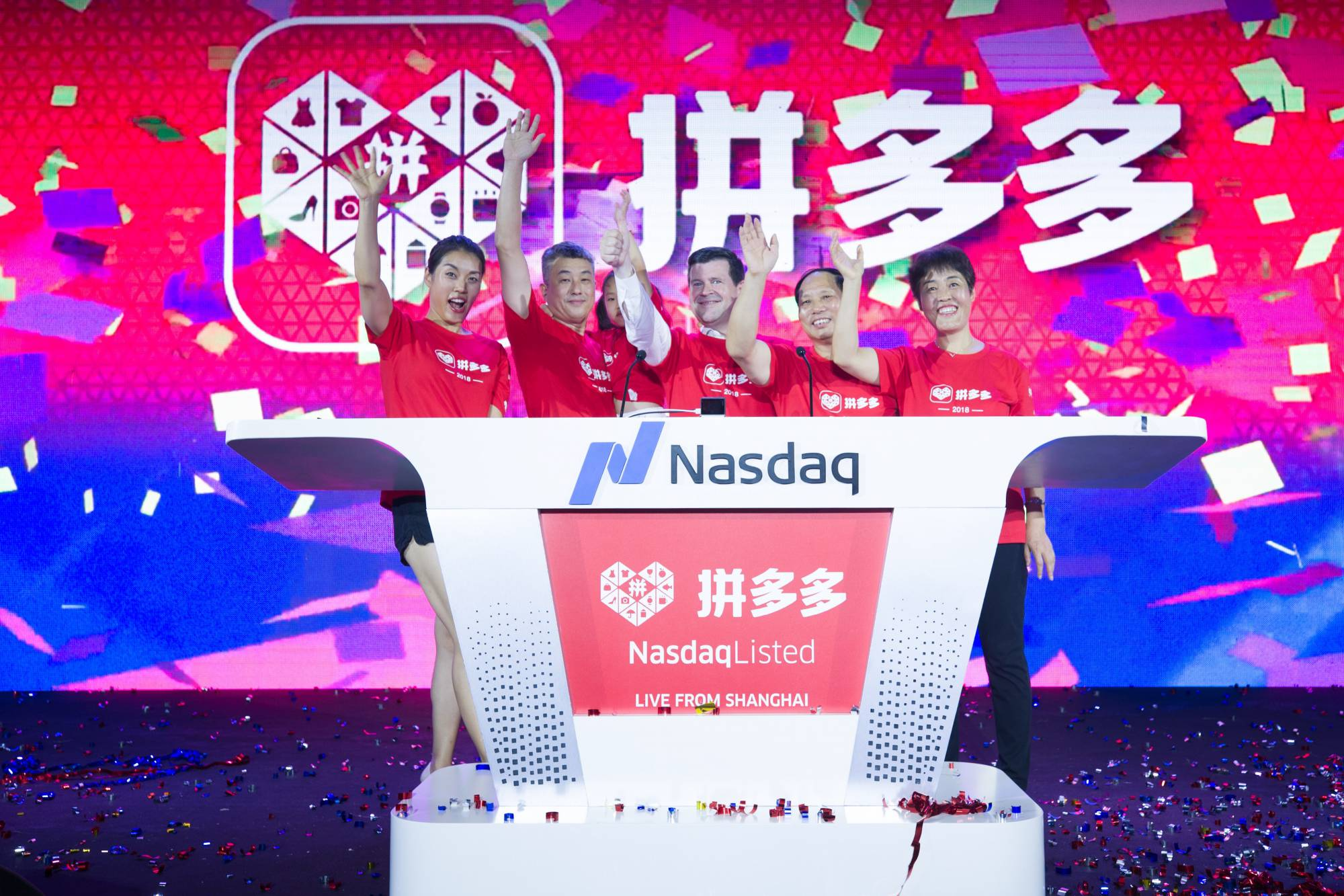 Pinduoduo Debuts On Nasdaq
