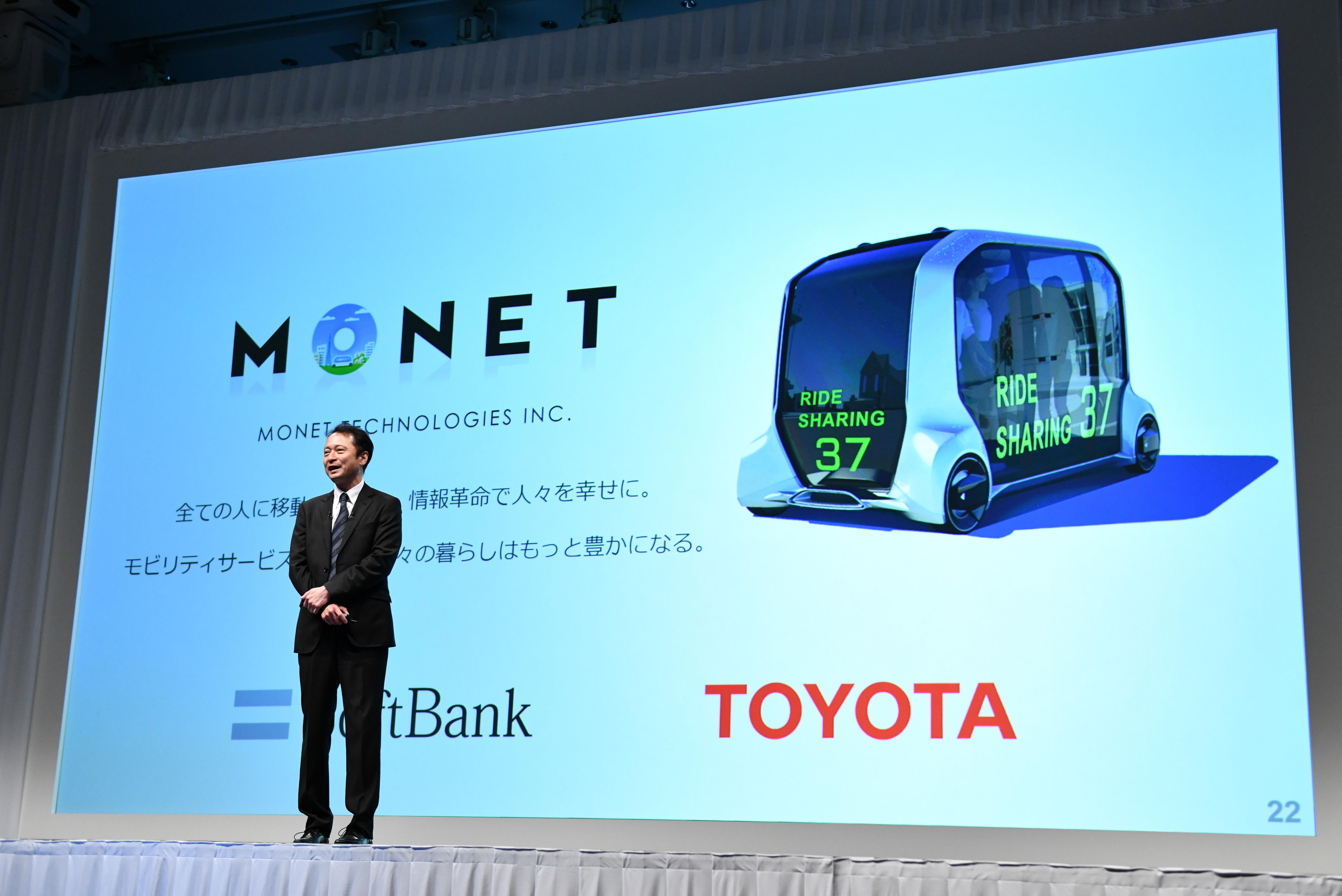 JAPAN-SOFTBANK-TOYOTA-AUTO