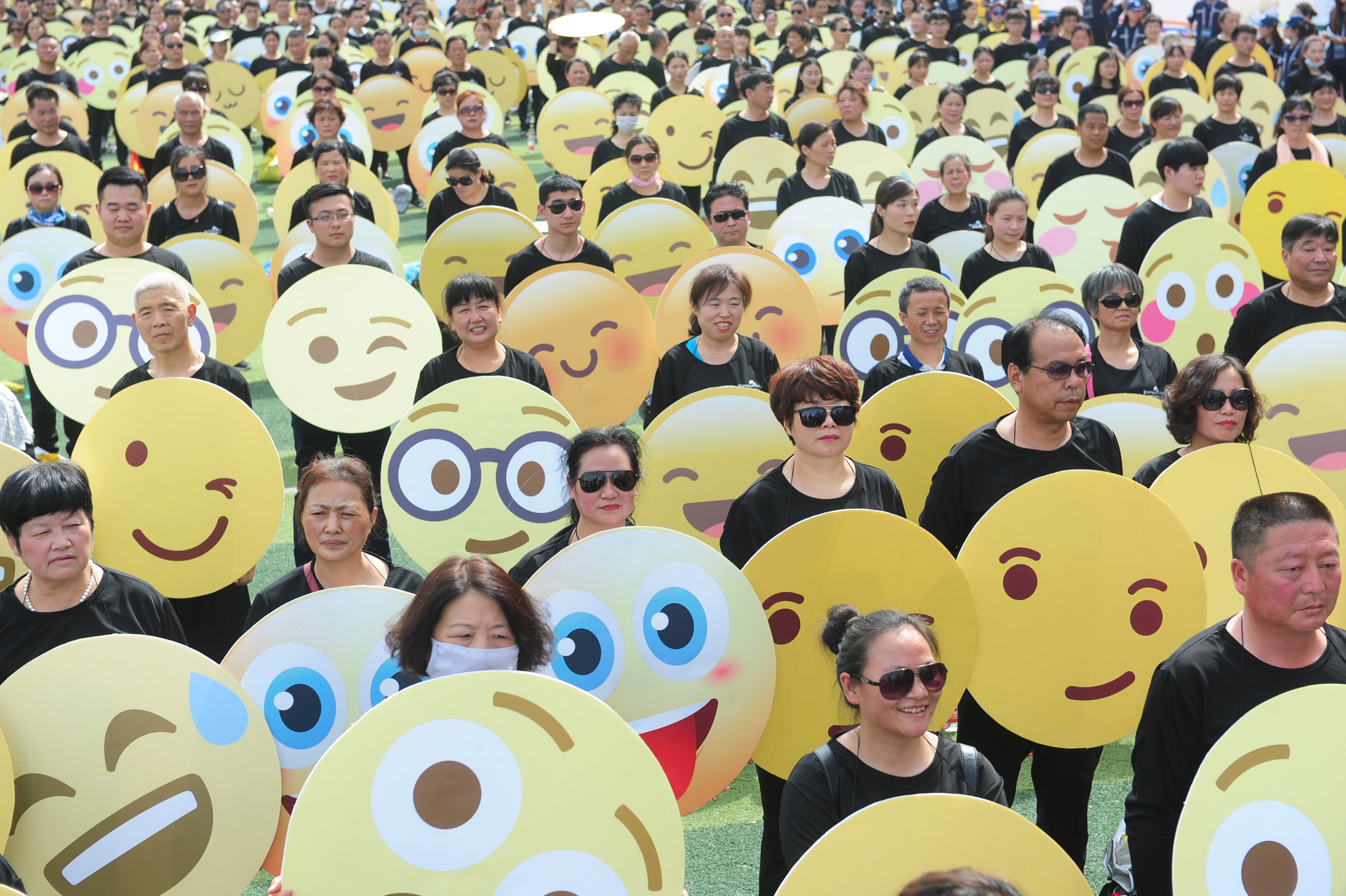 932 People Dress As Emojis For Record Attempt In Fuyang