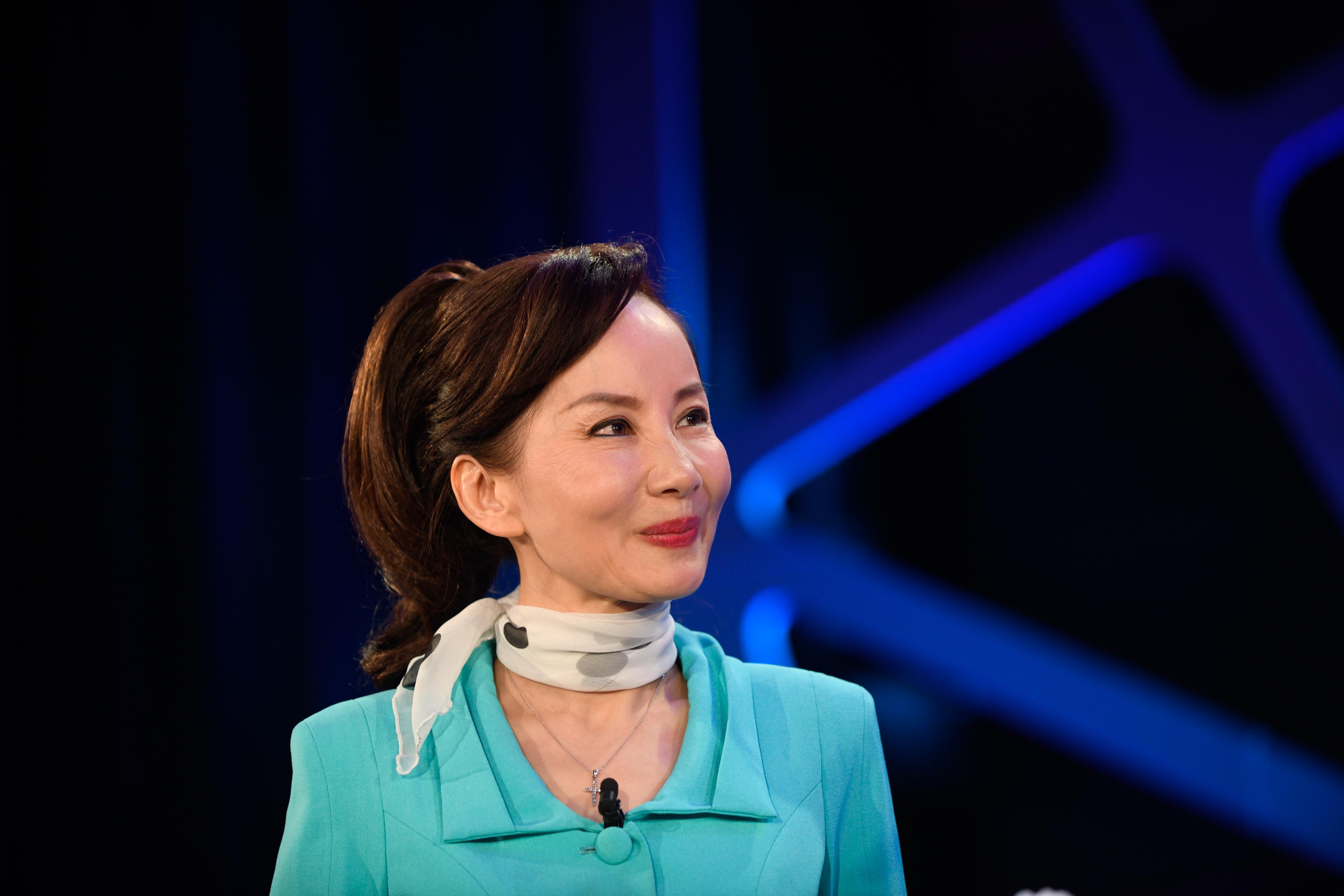 Fortune Global Tech Forum 2018